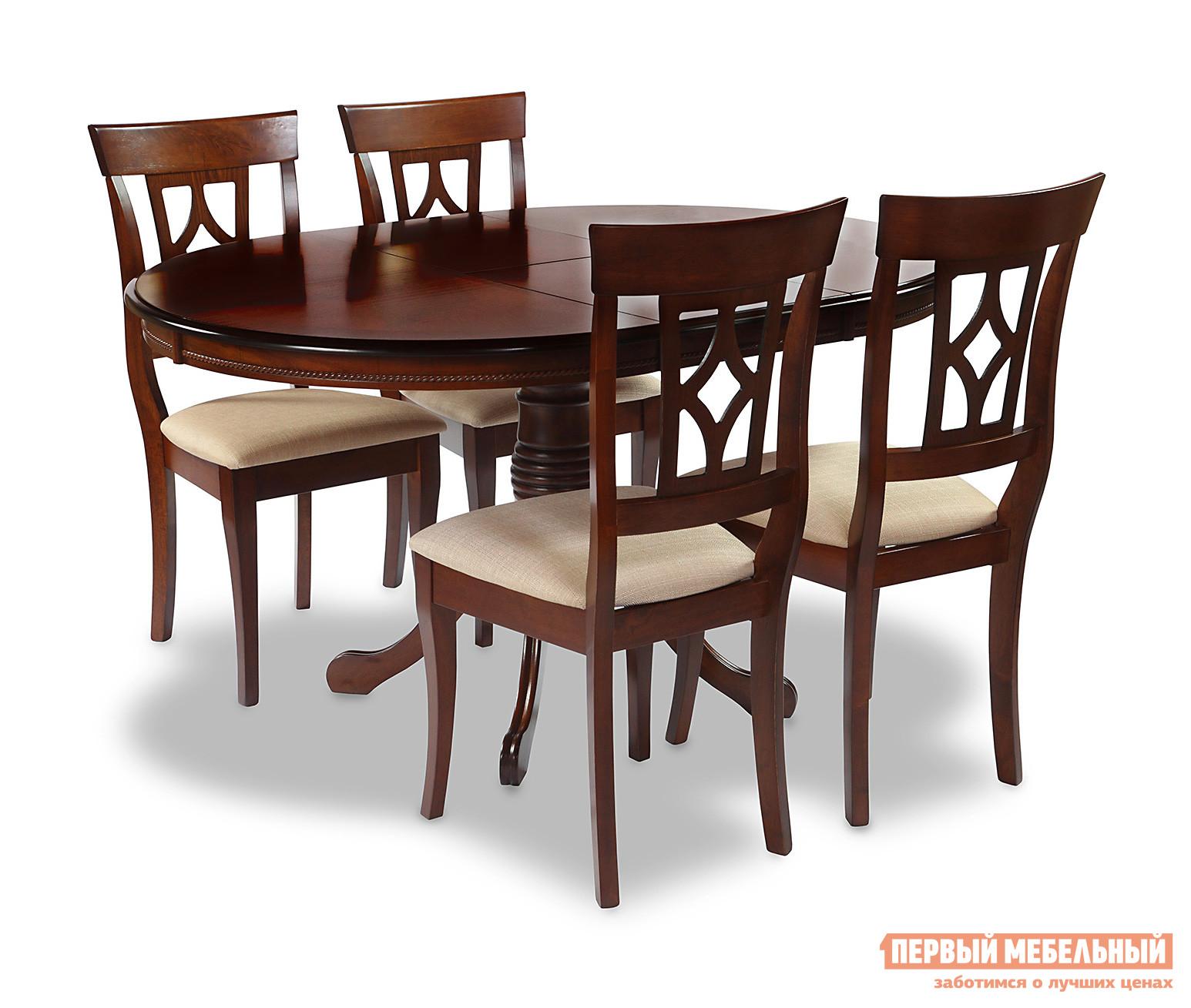 Обеденная группа для столовой и гостиной Mr. Kim Стол OP-T4EX + 4 шт. стула AM-SC2 TOBACCOОбеденные группы для столовой и гостиной<br>Габаритные размеры ВхШхГ 780x1060 / 1410x1060 мм. Такая обеденная группа — это идеальный вариант для гостиной или столовой зоны, где будет так приятно насладиться вкусным обедом в кругу семьи и друзей.  Группа включает в себя большой раскладной стол и четыре стула с мягким сиденьем.  Стол отличается элегантными формами, насыщенным темным оттенком натурального дерева и функциональными качествами.  Модель стула выполнена в традиционном классическом стиле с мягким тканевым сиденьем.  Изящный орнамент деревянной спинки привлекает внимание и делает его комфортным для положения спины.  При необходимости стол раскладывается до 1410 мм благодаря дополнительной вставке размером 350 мм.  В сложенном состоянии панель «прячется» внутрь столешницы.  Механизм раскладки — «бабочка». Размеры стола (ВхШхГ): 780 х 1060/1410 х 1060 мм. Расстояние между крайними точками ножек стола составляет 820 мм. Диаметр основной ноги в самом широком месте — 150 мм. Размеры стула (ВхШхГ): 930 х 440 х 520 мм. Стол изготавливается из массива гевеи с применением МДФ и шпона.  Каркас стула выполнен из массива гевеи, обивка на сиденье — ткань.<br><br>Цвет: TOBACCO<br>Цвет: Красное дерево<br>Высота мм: 780<br>Ширина мм: 1060 / 1410<br>Глубина мм: 1060<br>Кол-во упаковок: 5<br>Форма поставки: В разобранном виде<br>Срок гарантии: 1 год<br>Тип: Раздвижные, Трансформер, На 4 персоны<br>Материал: Деревянные, Из натурального дерева, из шпона<br>Порода дерева: из массива гевеи<br>Форма: Круглые, Овальные<br>Размер: Маленькие<br>Особенности: Со стульями