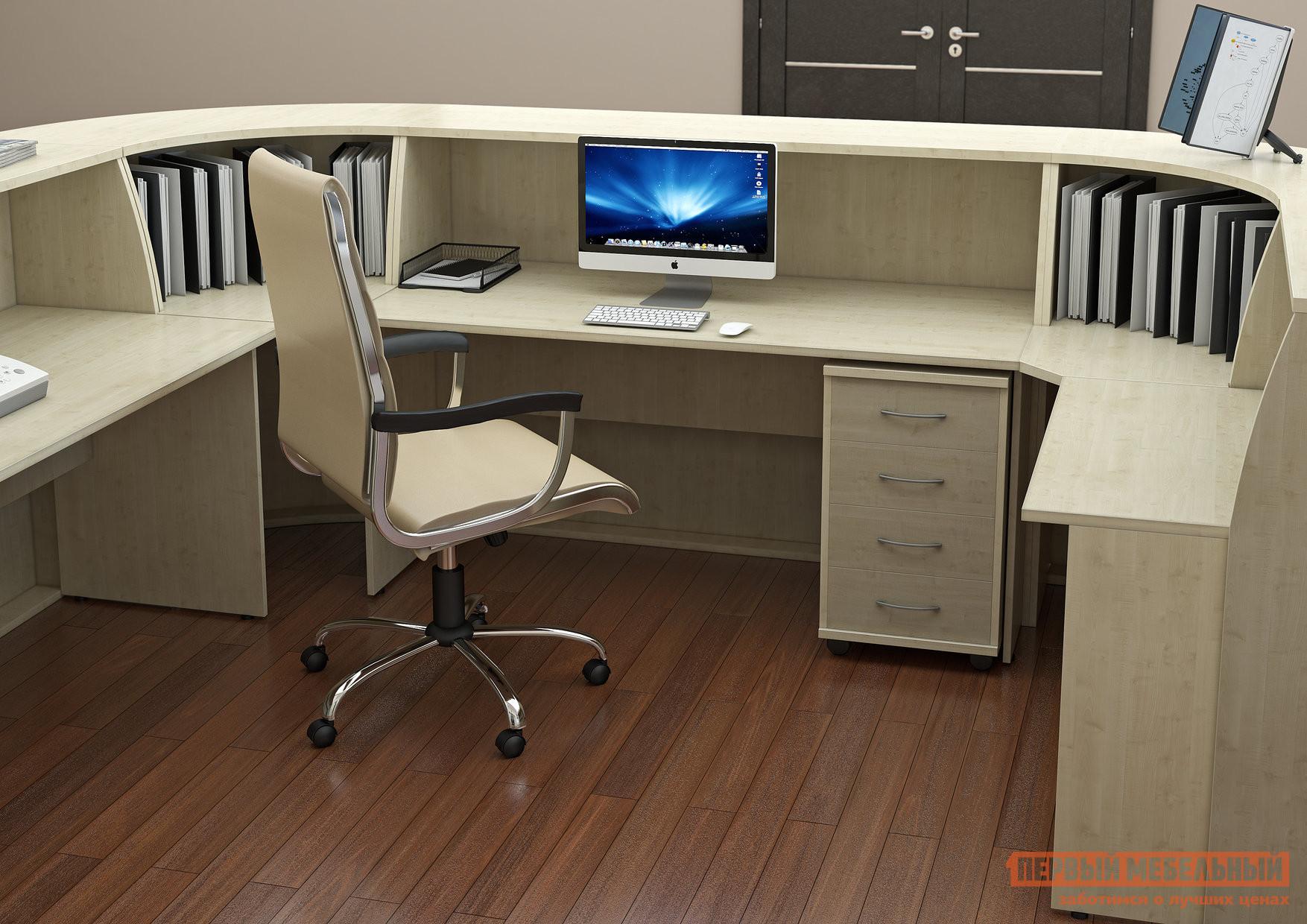 Комплект офисной мебели Riva Рива Ресепшн Клен К1 комплект офисной мебели riva рива ресепшн к1