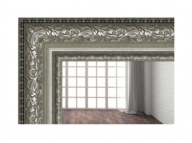 Зеркало настенное 61 х 61 см