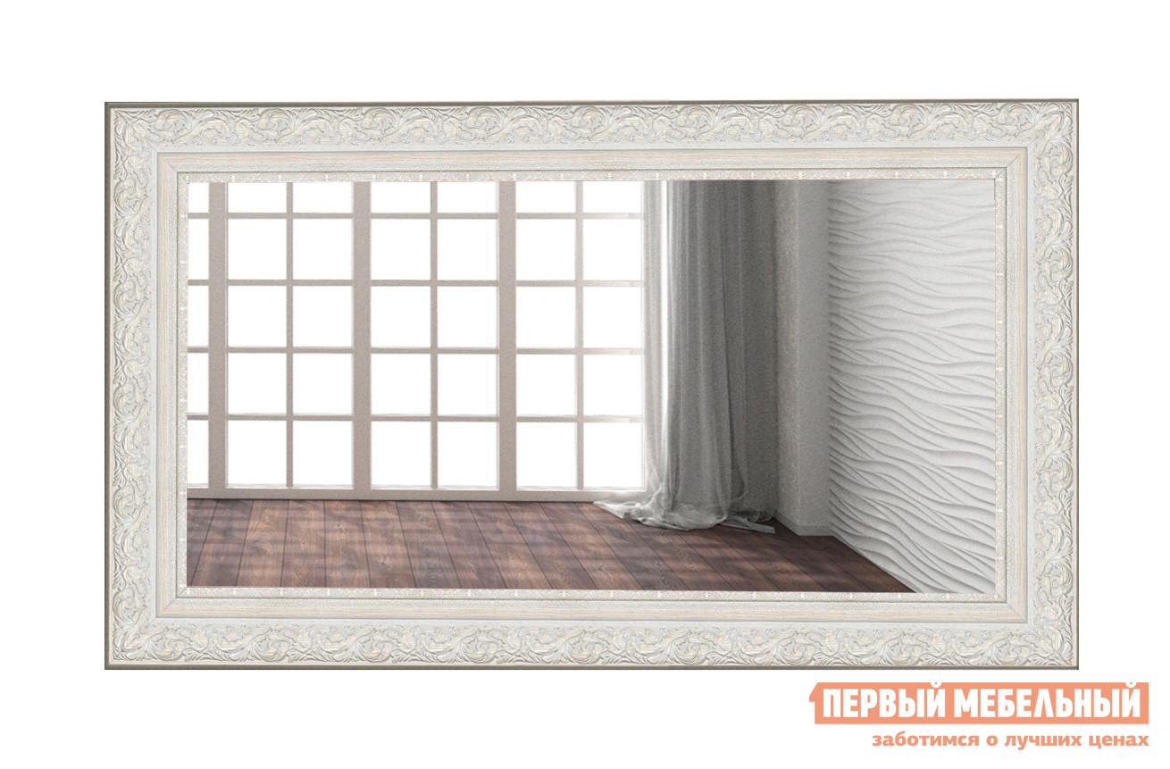 Настенное зеркало МегаЭлатон В раме №10 1800 Х 1000 мм, Багет бежевый