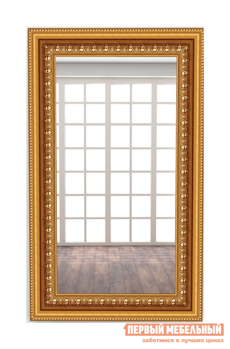 Настенное зеркало МегаЭлатон В раме №2 Багет золотой, 1300 Х 700 мм