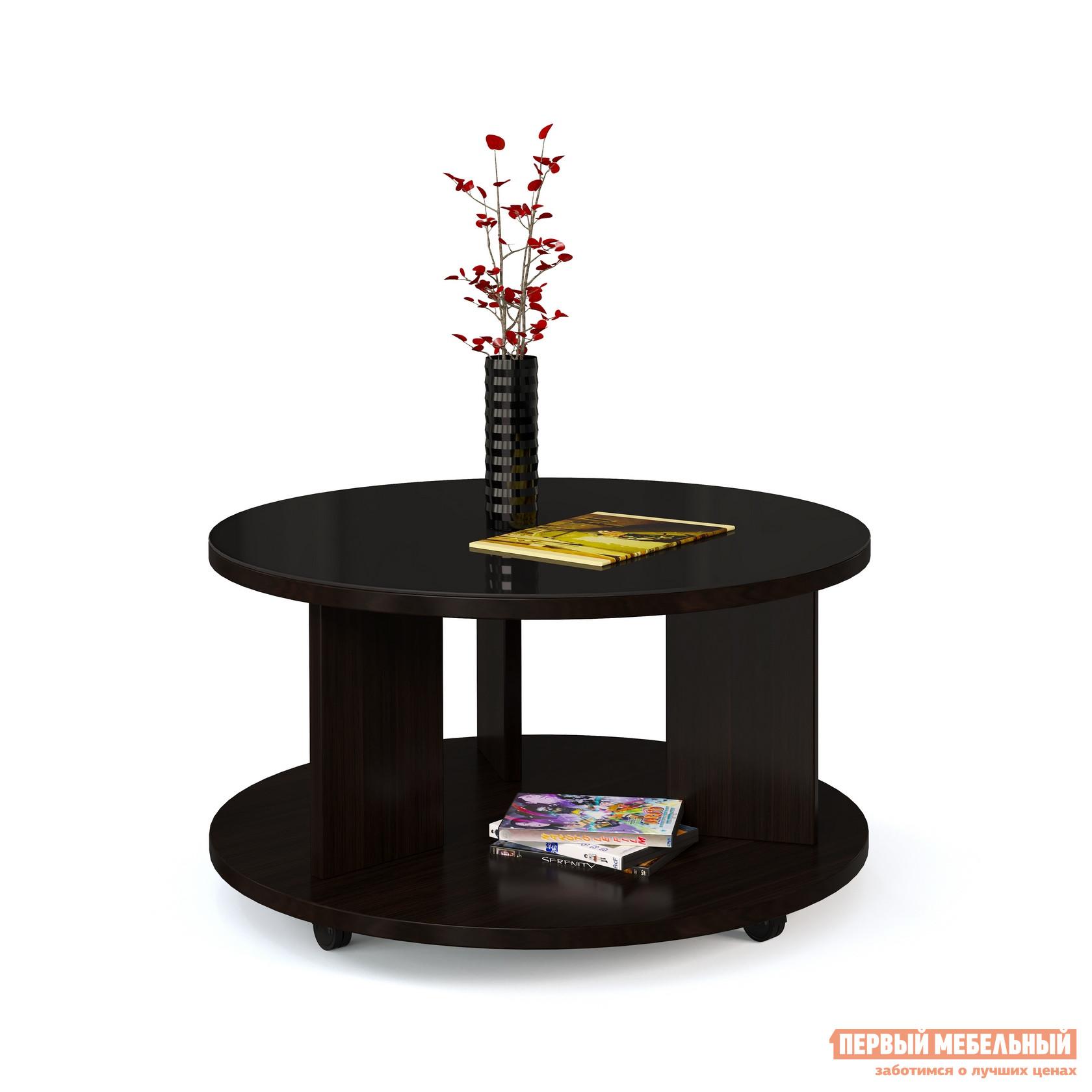 Журнальный столик МегаЭлатон Эдем 10 стол журнальный со стеклом Венге / Черное стекло