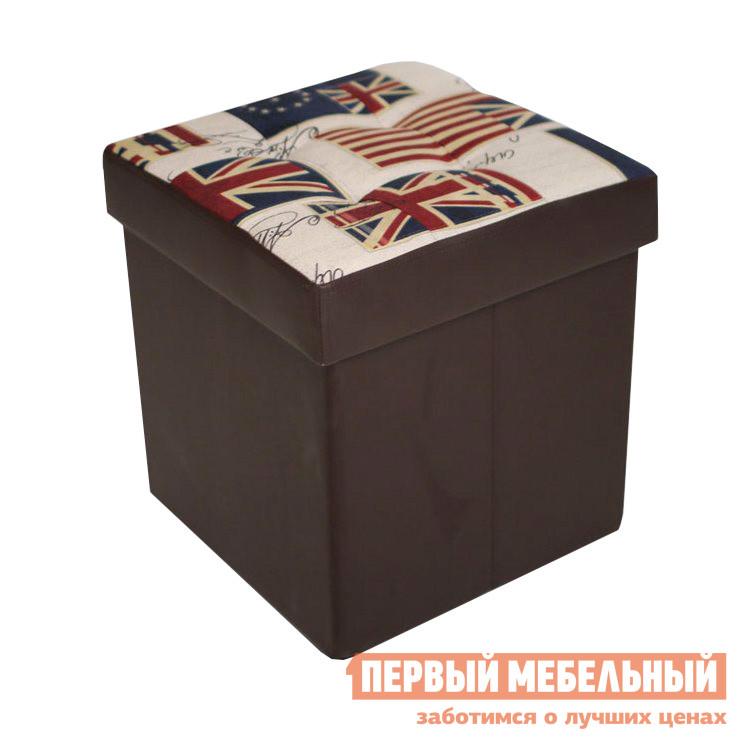 Пуфик DreamBag Пуфик складной Флаги ФлагиПуфики<br>Габаритные размеры ВхШхГ 400x370x370 мм. Функциональный складной пуфик станет полезным элементом в вашем доме.  На нем удобно сидеть, а так же он пригодится как дополнительное посадочное место.  Под откидной крышкой расположена ниша, где можно хранить вещи.  И самый главный плюс пуфа в том, что он складывается.  Поэтому компактен и его удобно брать с собой в поездку. Каркас пуфика выполнен из МДФ с обивкой из качественной эко-кожи и текстиля.  Крышка украшена стильными стяжками. Размер в сложенном виде (ШхГхВ): 370 х 370 х 70 мм. Толщина боковой стенки меньше 1 см. Допустимая нагрузка на пуфик до 70 кг.<br><br>Цвет: Серый<br>Высота мм: 400<br>Ширина мм: 370<br>Глубина мм: 370<br>Кол-во упаковок: 1<br>Форма поставки: В собранном виде<br>Срок гарантии: 6 месяцев<br>Тип: Складные<br>Тип: Трансформер<br>Назначение: Для спальни<br>Назначение: В прихожую<br>Назначение: Для офиса<br>Материал: Ткань<br>Материал: Искусственная кожа<br>Форма: Квадратные<br>Размер: Маленькие<br>Размер: Одноместные<br>С ящиками: Да<br>С мягким сиденьем: Да<br>С крышкой: Да