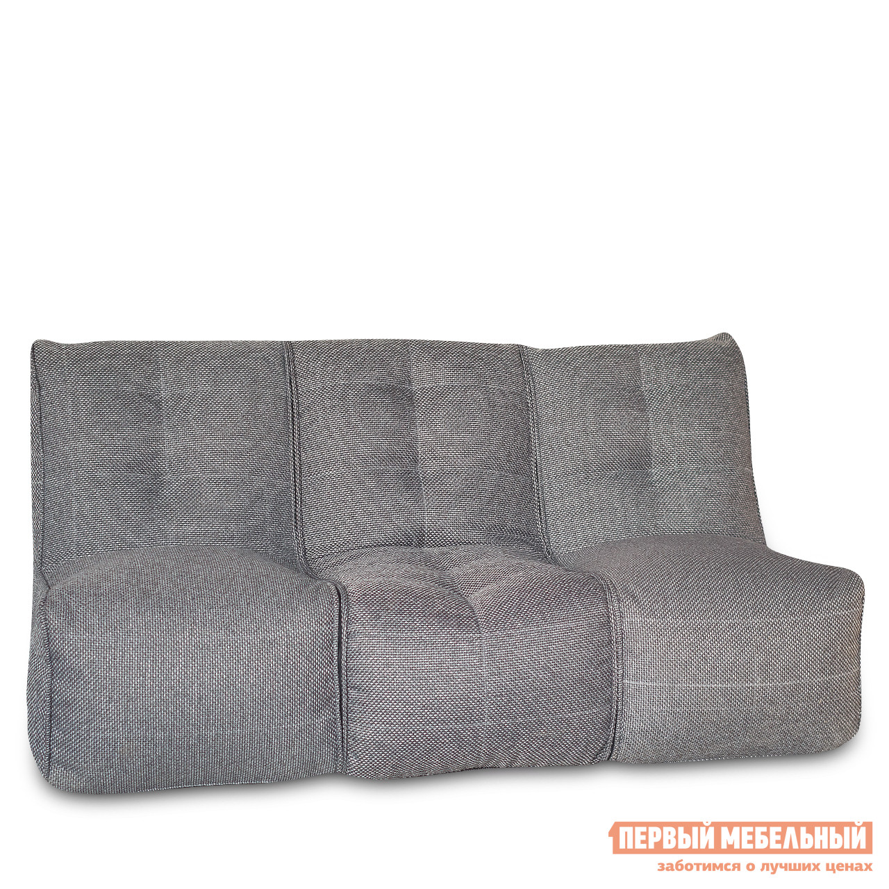 Кресло-мешок  Shape 3 секции Серый