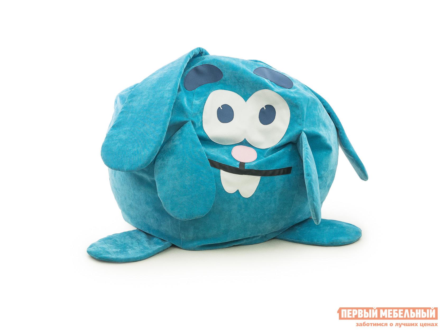 Кресло-мешок DreamBag Заяц Голубой