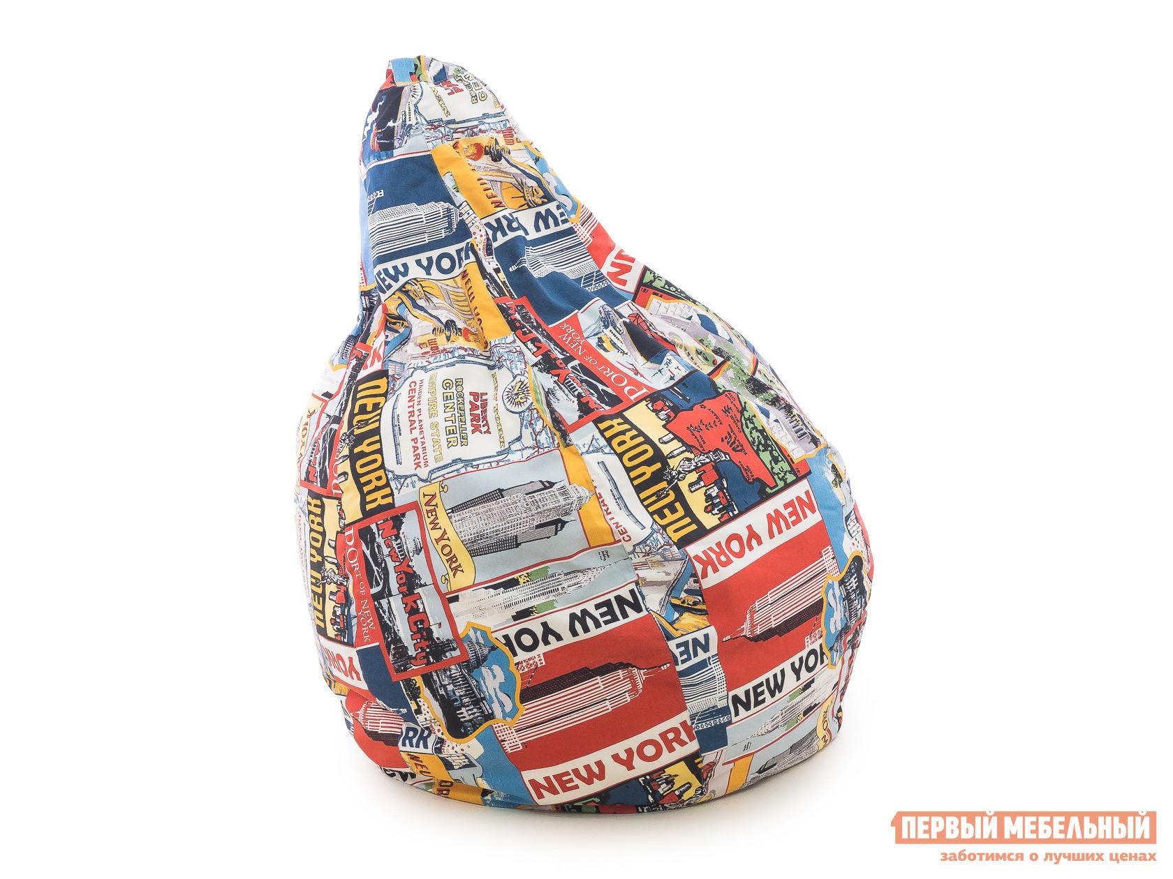 Кресло-мешок DreamBag Нью Йорк II Нью Йорк