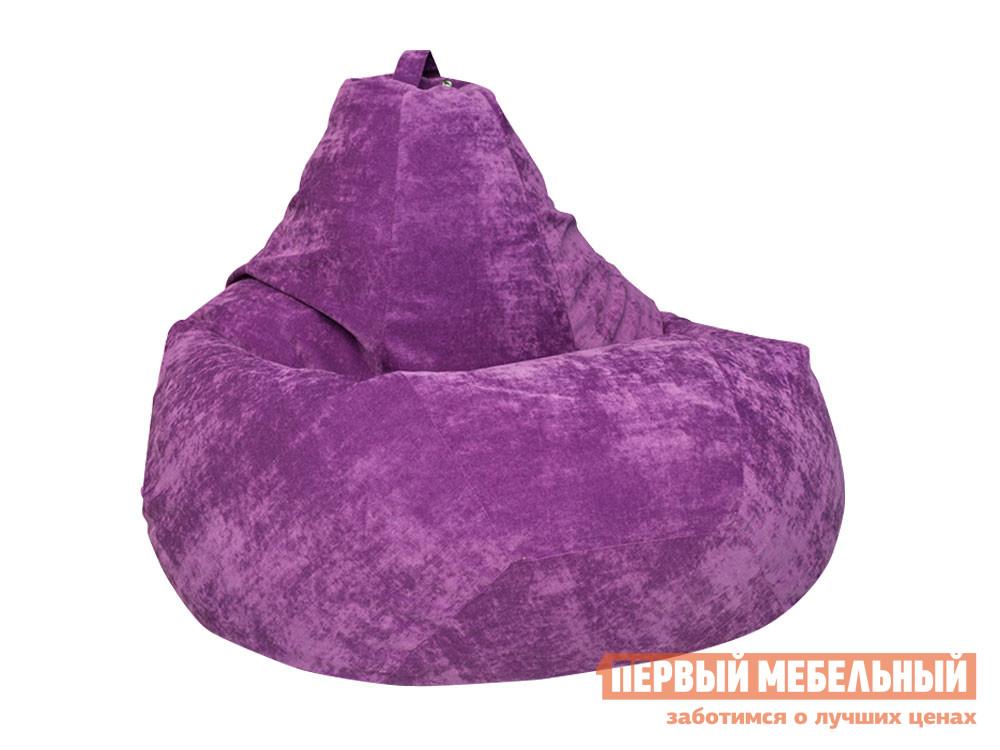 Кресло-мешок  Кресло Мешок Микровельвет Фиолетовый микровельвет, 2XL — Кресло Мешок Микровельвет Фиолетовый микровельвет, 2XL