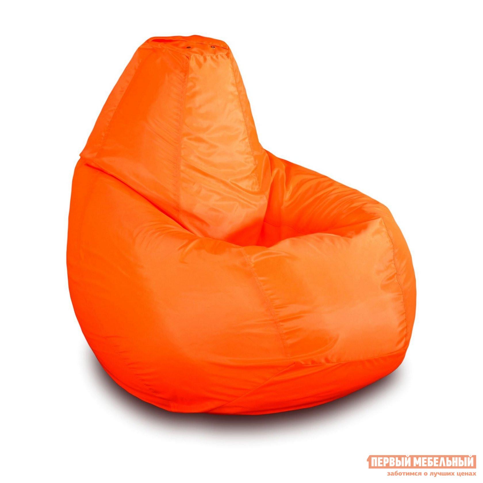 Кресло-мешок DreamBag Кресло Мешок Фьюжн 2XL цена в Москве и Питере