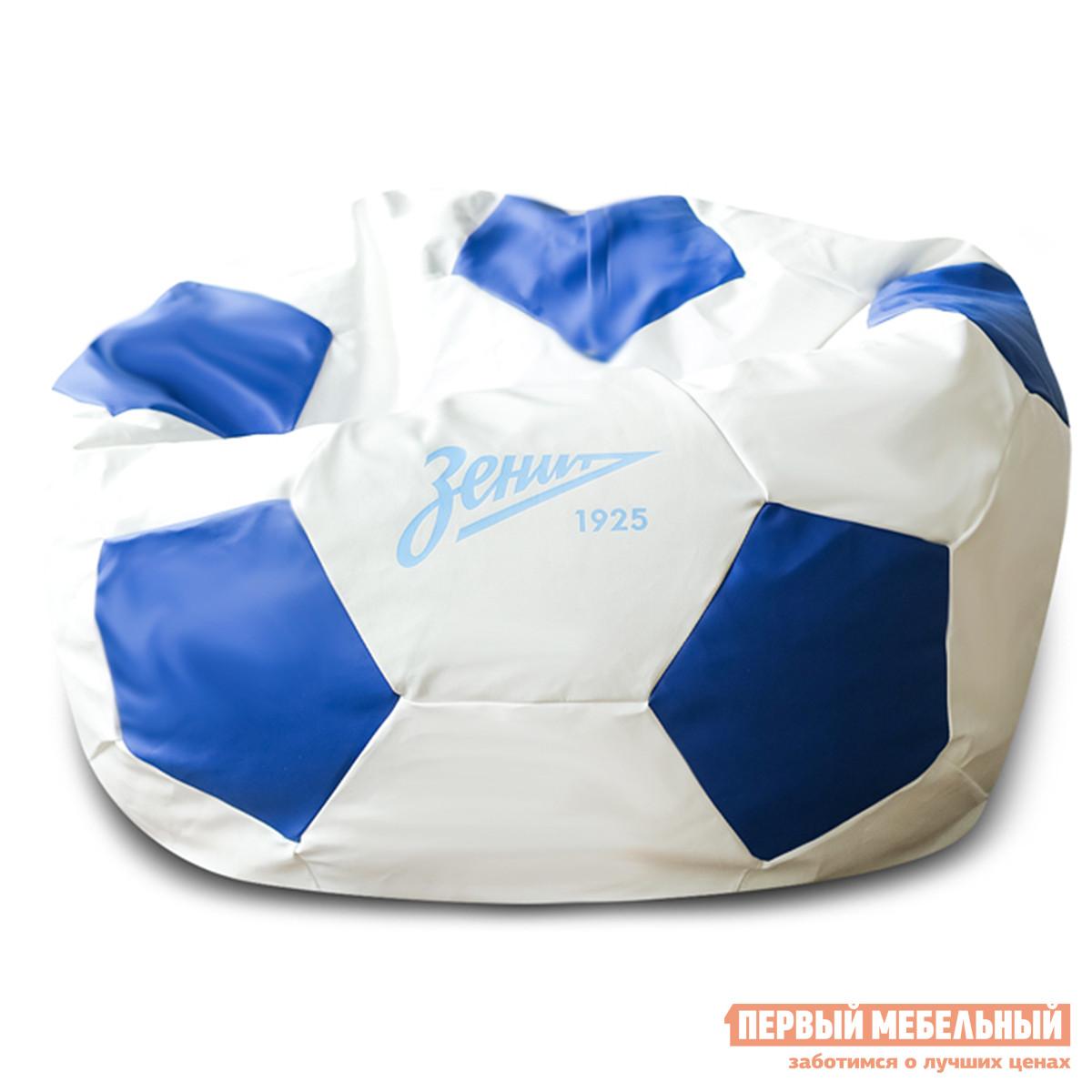 Кресло-мяч DreamBag Зенит