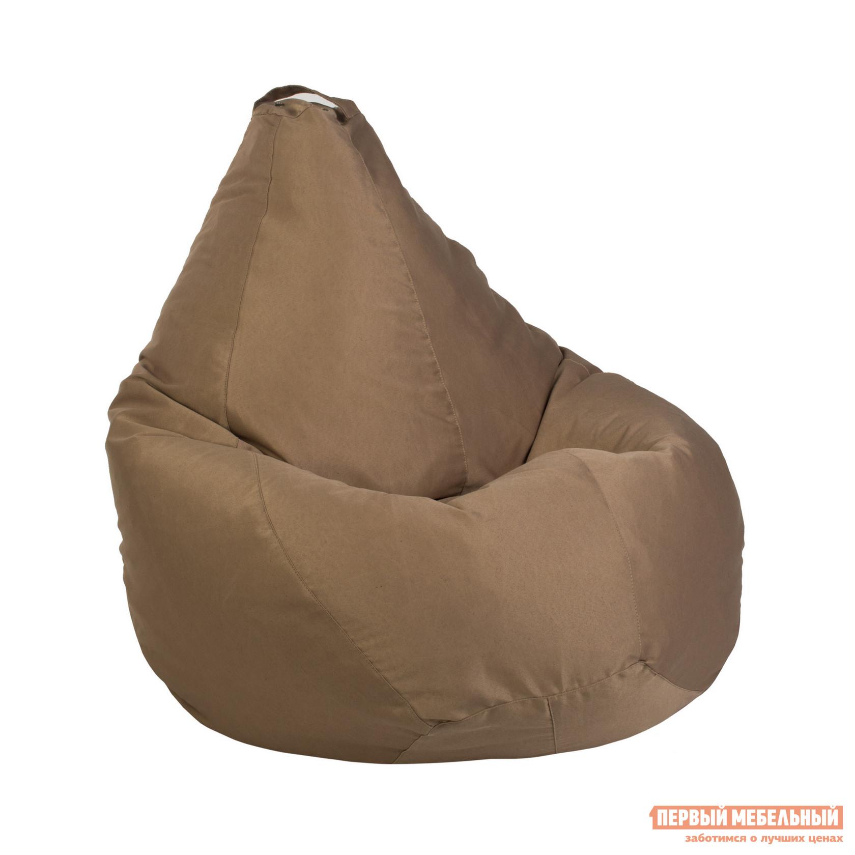 Кресло-мешок DreamBag Кресло Мешок Фьюжн 2XL кресло мешок dreambag фитнес