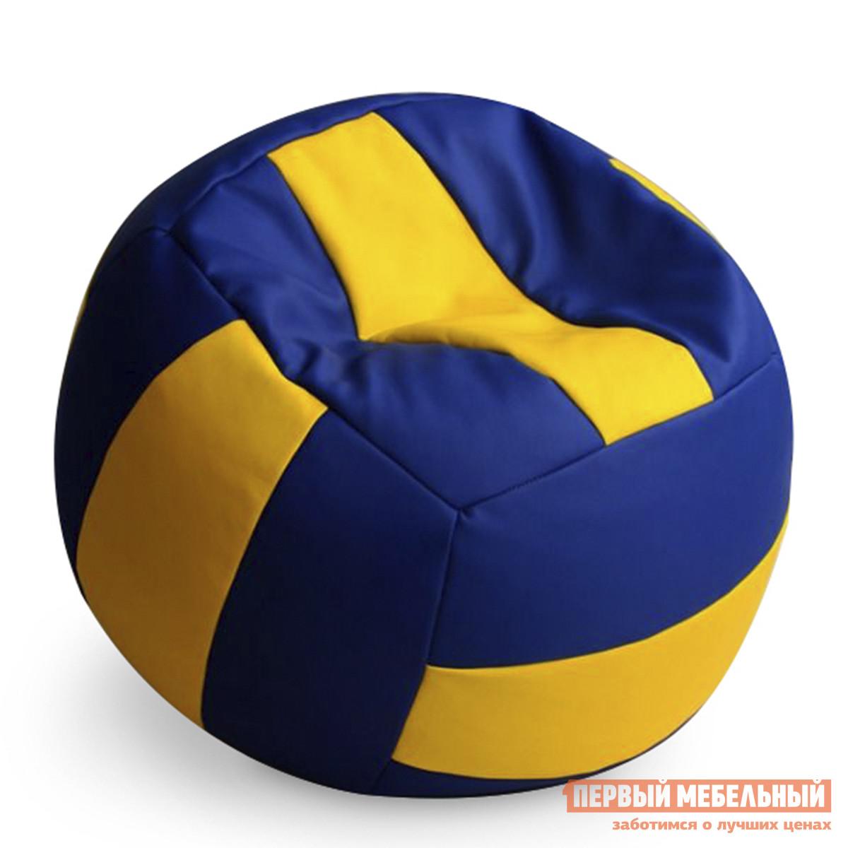 Кресло-мяч DreamBag Мяч волейбольный