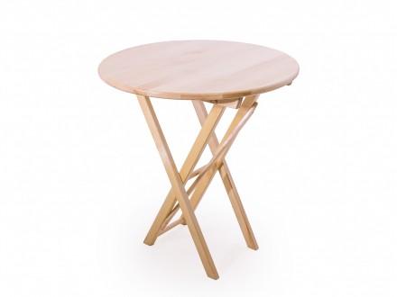 Садовый стол складной