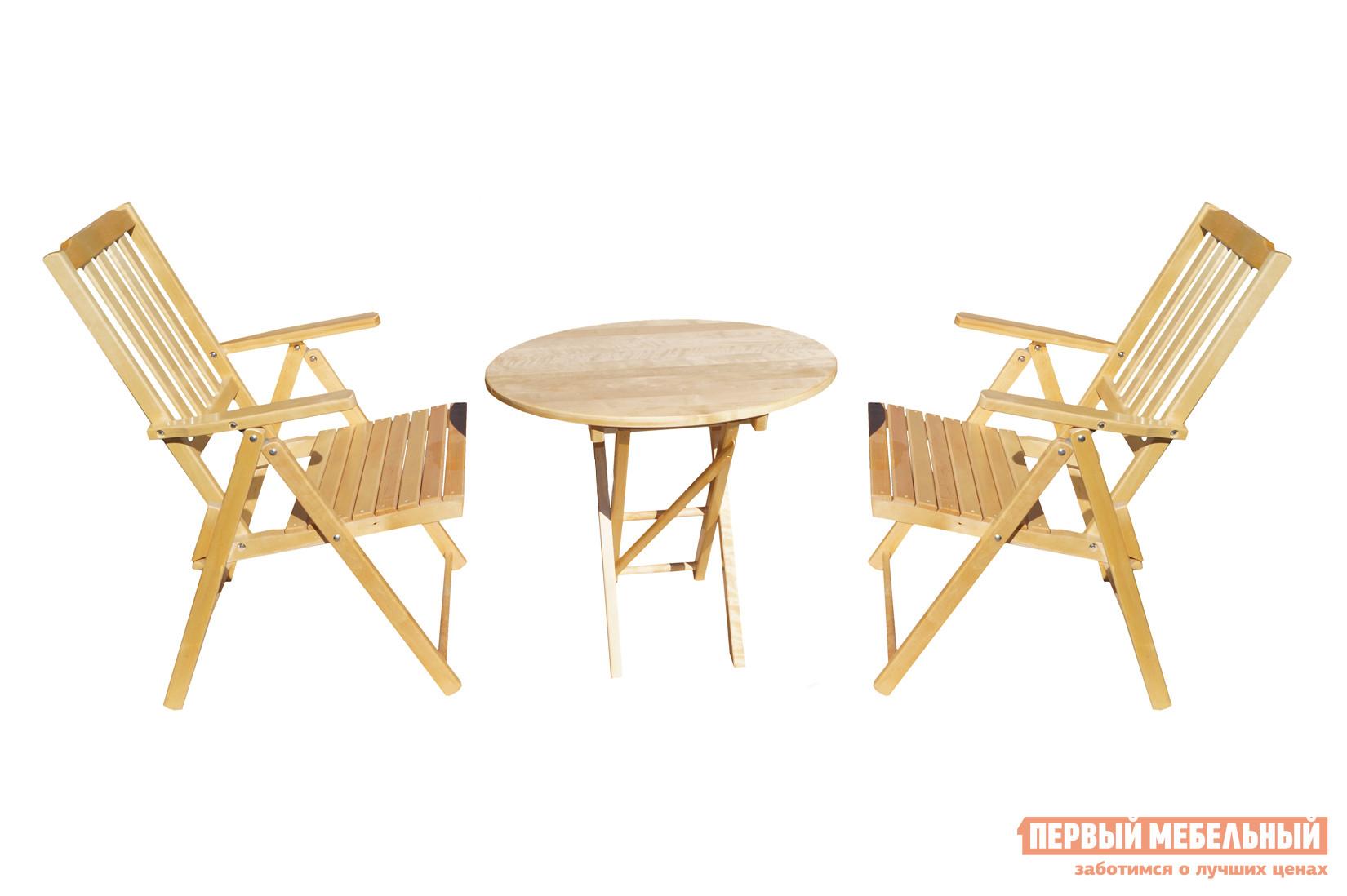 Комплект садовой мебели СМКА СМ012Б + СМ047Б Береза от Купистол
