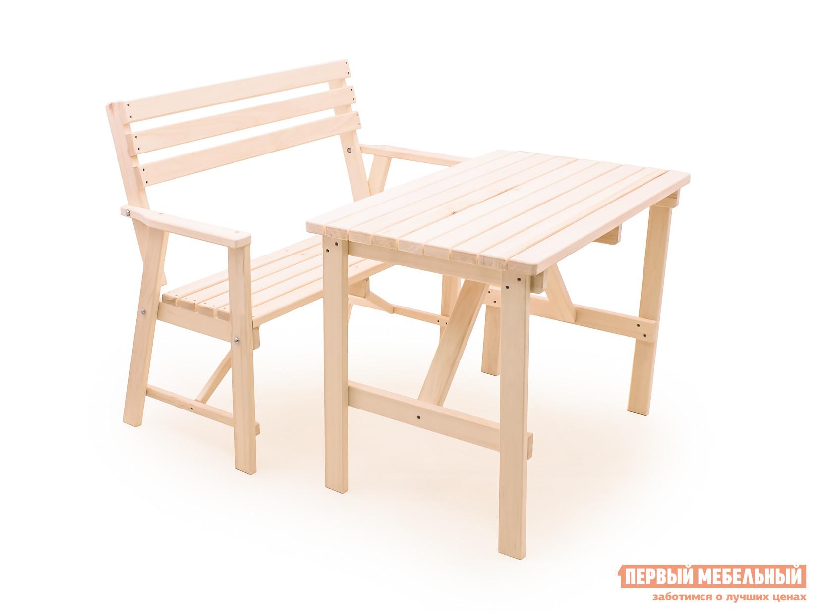 Комплект садовой мебели СМКА Веранда-1 Осина