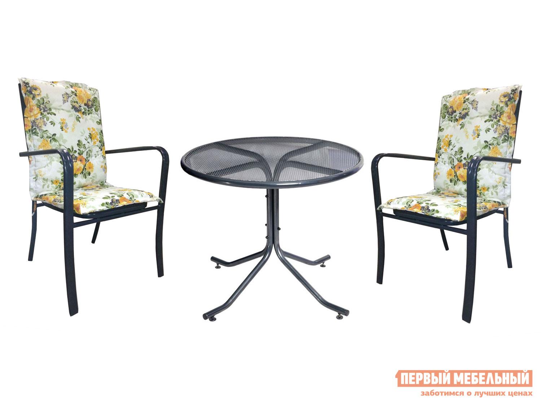 Комплект садовой мебели Бел Мебельторг с946 Набор мебели Ницца мини