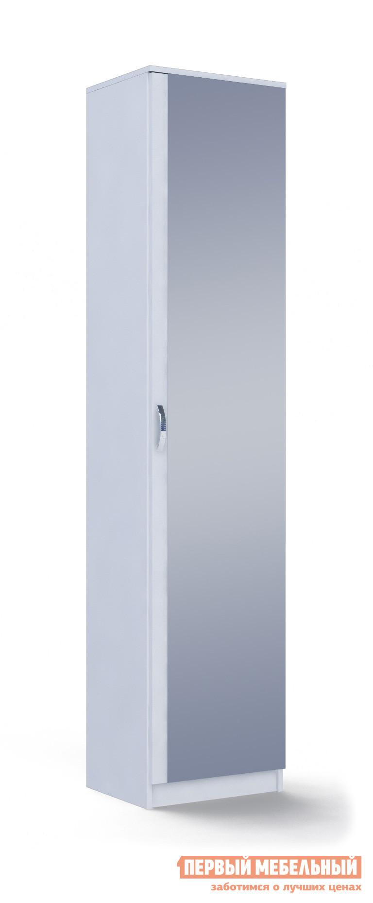 Шкаф распашной МФ Мастер Шкаф 1дверный с зеркалом (Ш1З) Белый