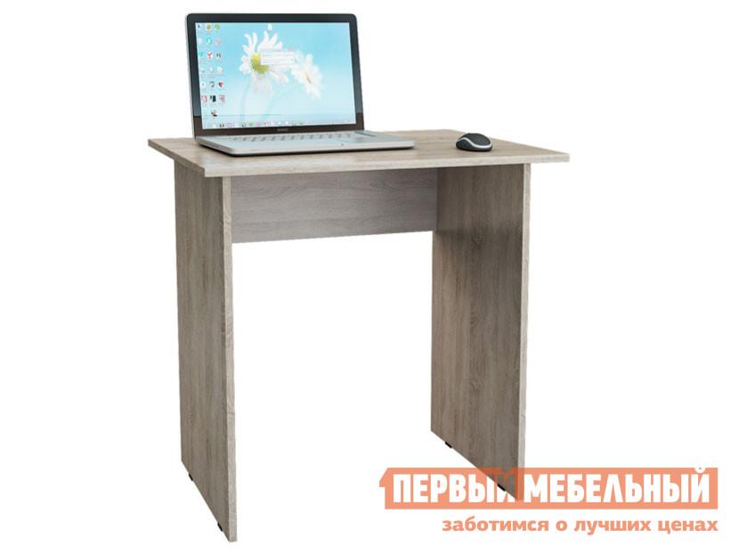 Письменный стол для ноутбука МФ Мастер Милан-2