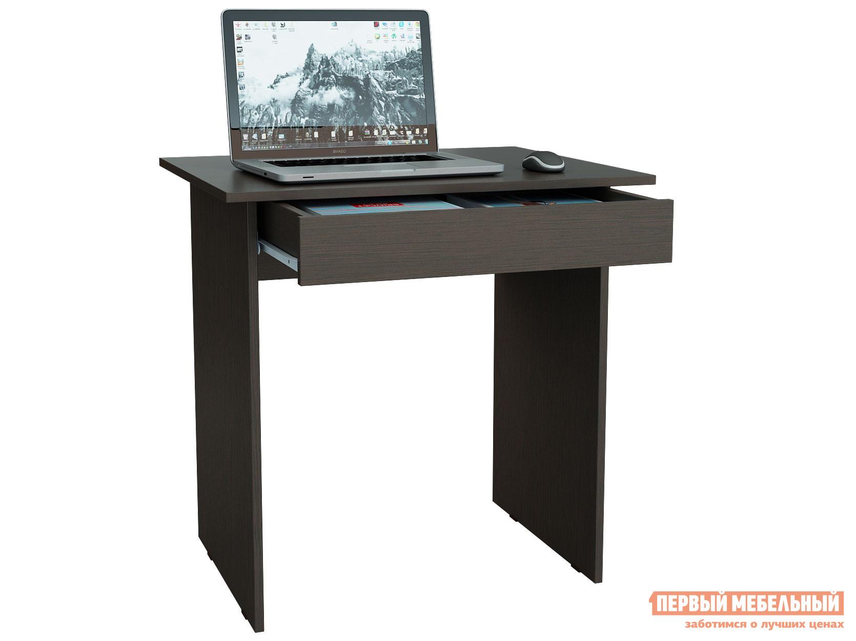 Компьютерный стол для ноутбука МФ Мастер Стол письменный