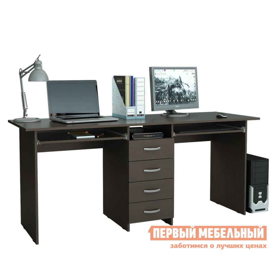 Компьютерный стол МФ Мастер Тандем-2П Венге