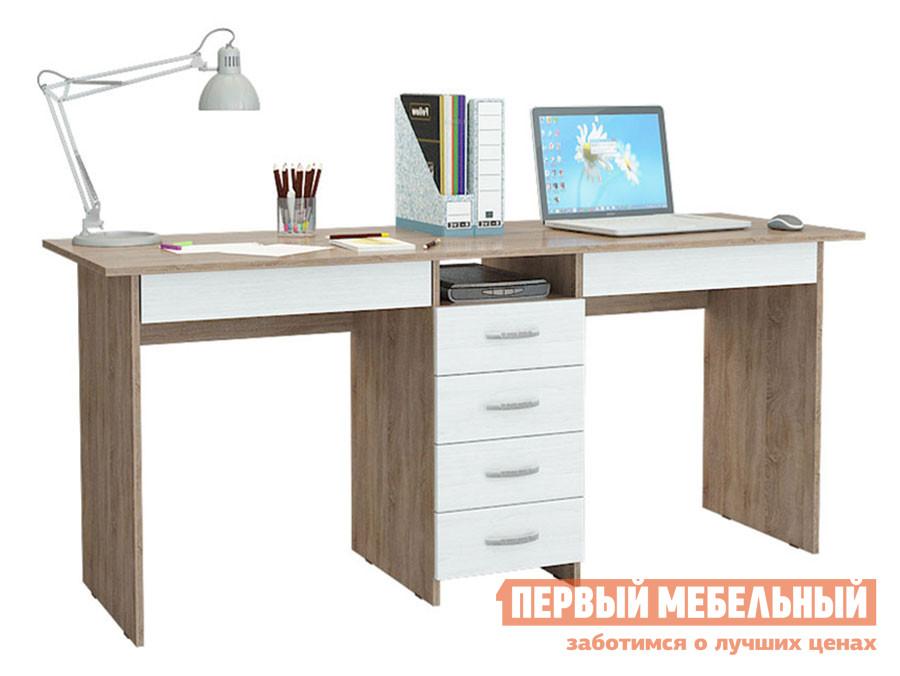 Компьютерный стол с ящиками МФ Мастер Стол для двоих Тандем-2Я (0120)