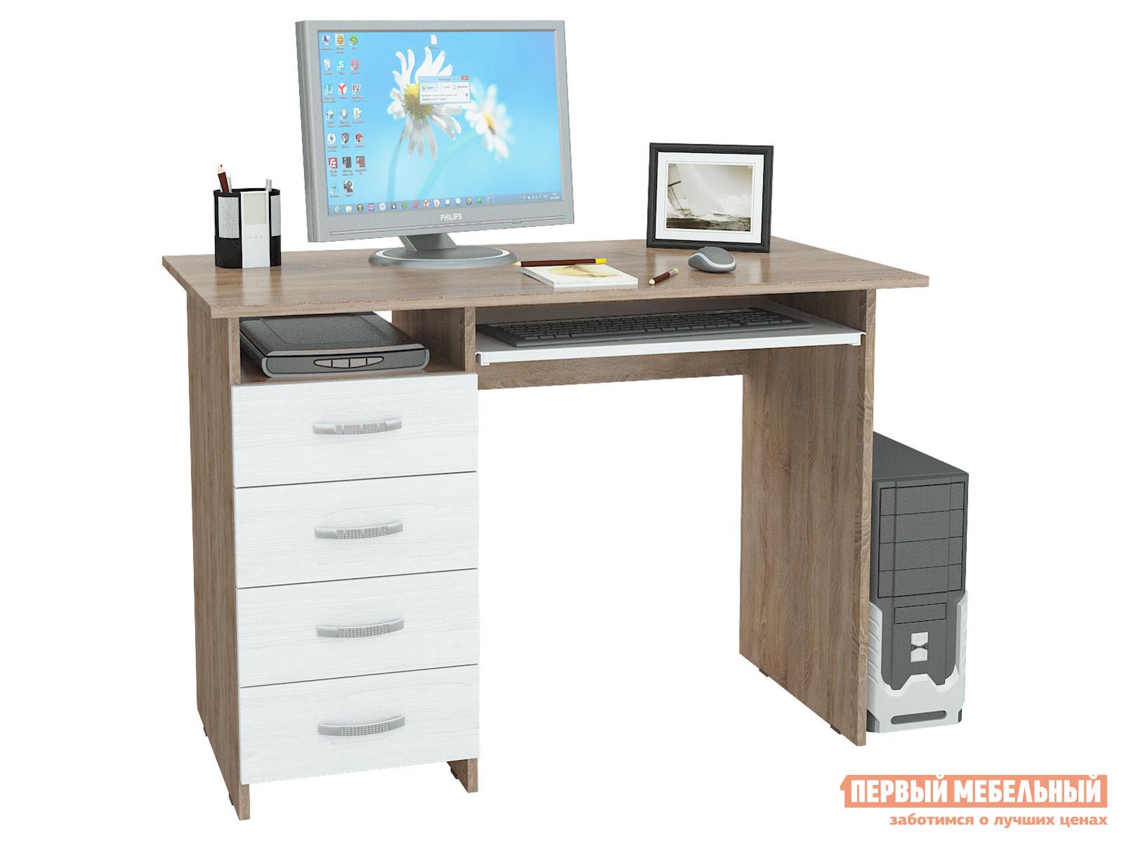 Компьютерный стол МФ Мастер Милан-3 компьютерный стол мф мастер тандем 3 белый