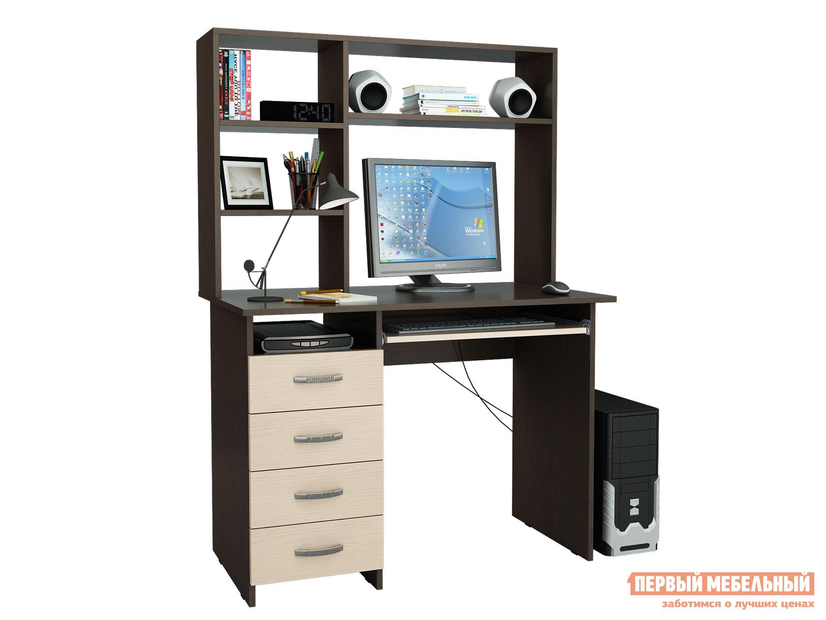 Компьютерный стол  Милан-3 с надстройкой Венге / Дуб Молочный