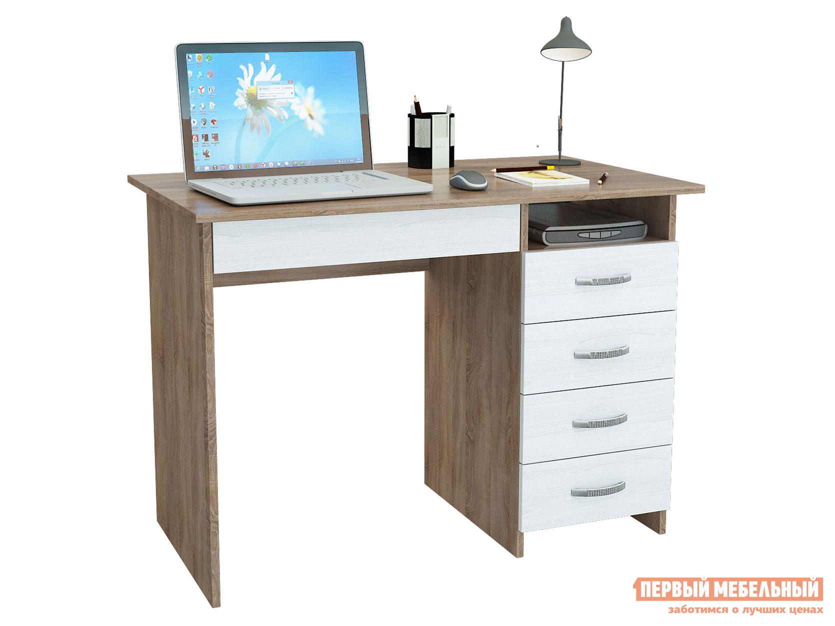 Компьютерный стол МФ Мастер Стол письменный Милан-1 (0120)