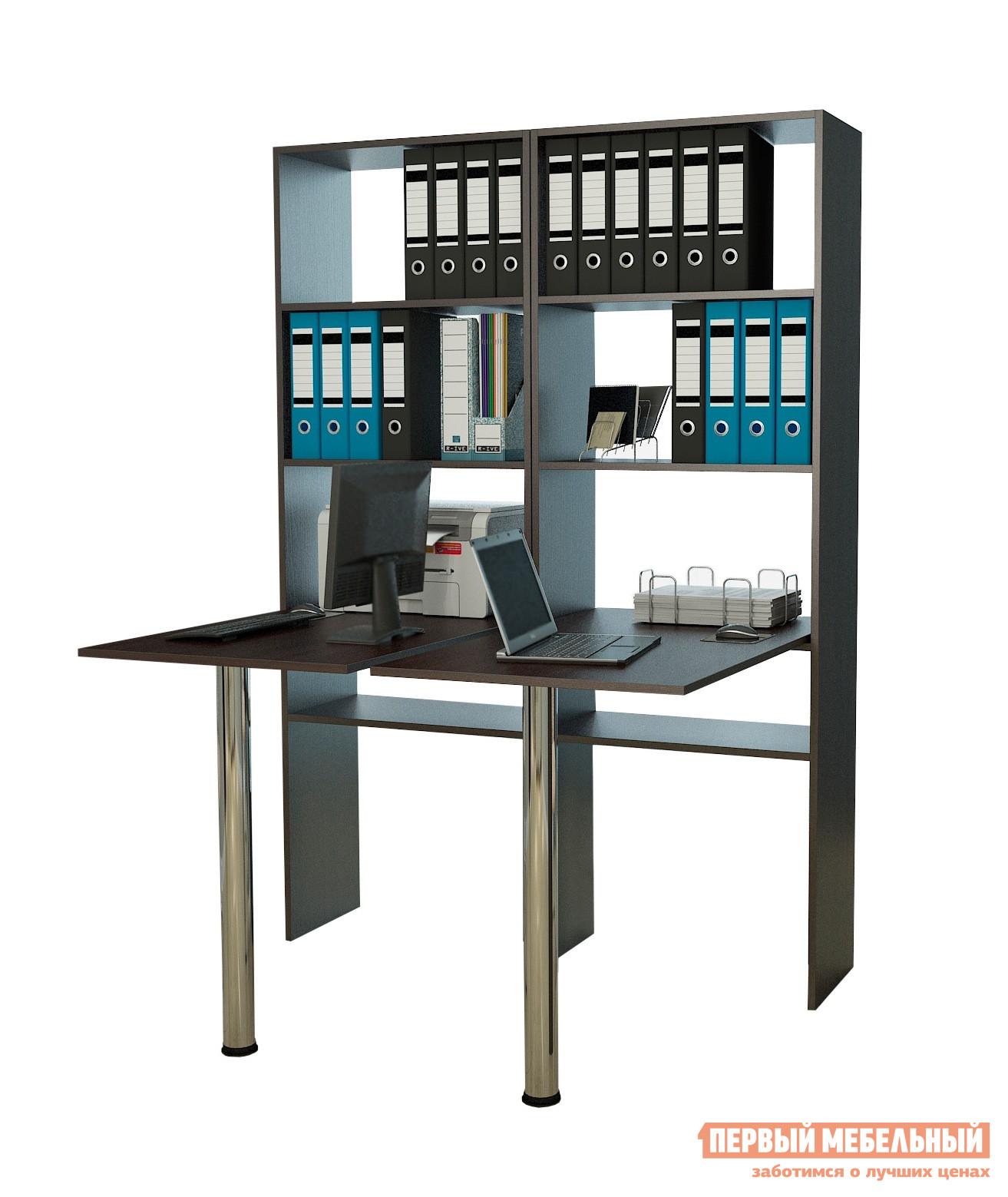 Компьютерный стол со стеллажом МФ Мастер 2 шт. Рикс-4 + 2 шт. Рикс-6 компьютерный стол со стеллажом мф мастер 2 шт рикс 4 2 шт рикс 6