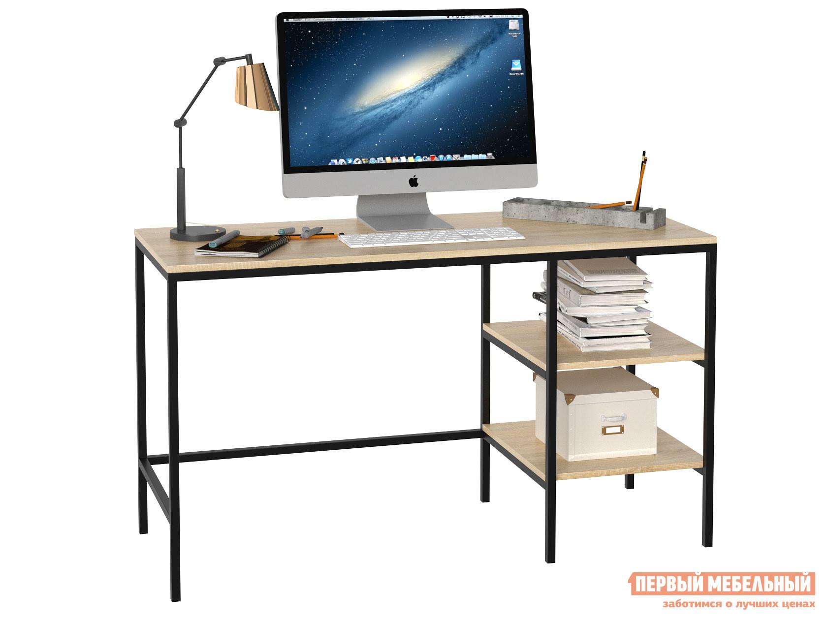 Письменный стол ФурниТурни 2001.М1 mF_Стол