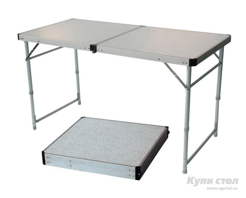 Стол для пикника CC-TA433 Стол складной КупиСтол.Ru 3870.000