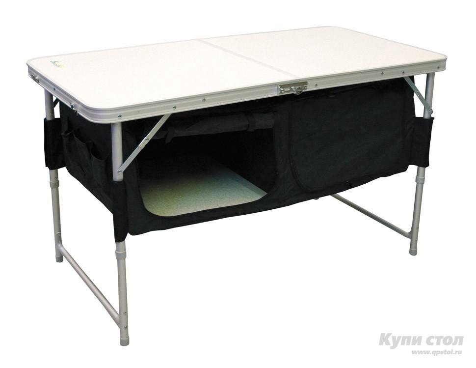 Стол для пикника CC-TA533 Стол с полками КупиСтол.Ru 5120.000