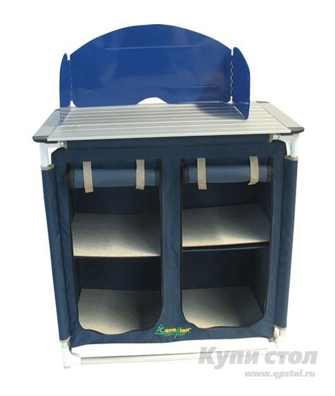 Походная кухня CC-TA522 Шкаф складной КупиСтол.Ru 6260.000