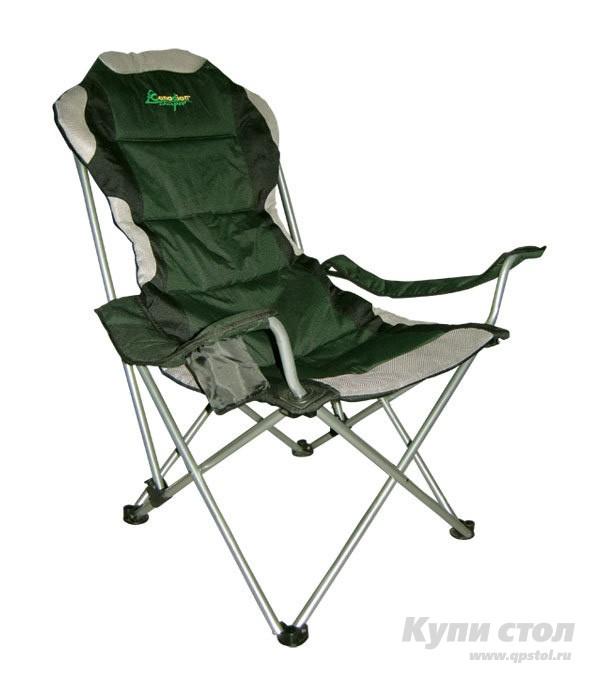Кресло для пикника CC-152 Кресло складное КупиСтол.Ru 2960.000