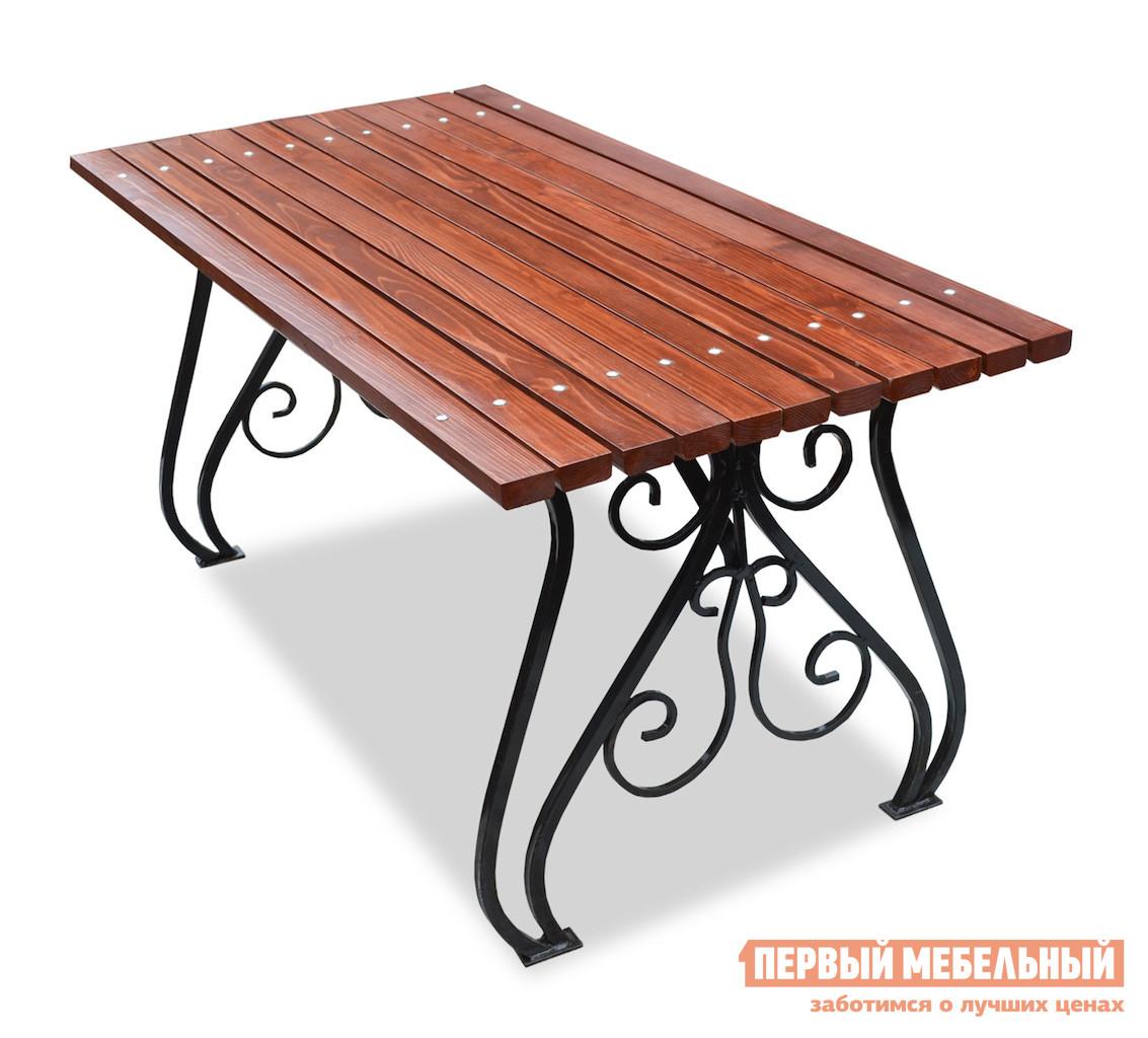 Садовый стол Хоббика Вена цена