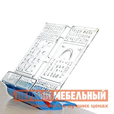 Подставка под книги Дэми ПК-03 (ПДК.01)