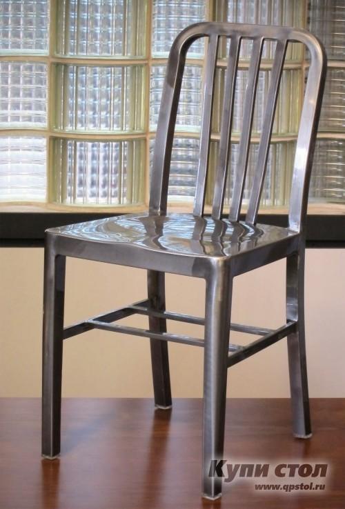 Металлический стул 004 КупиСтол.Ru 4500.000
