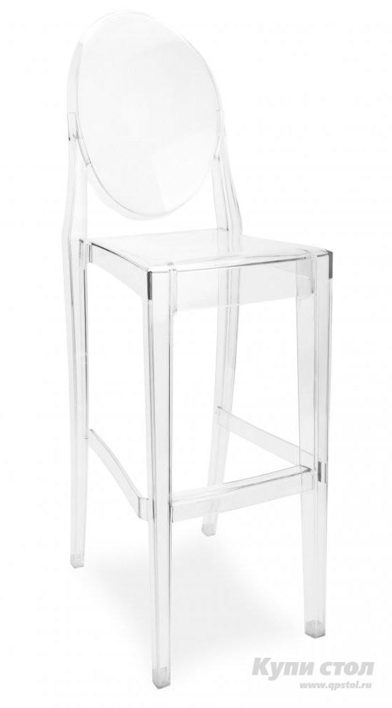 Барный стул 089B КупиСтол.Ru 8900.000