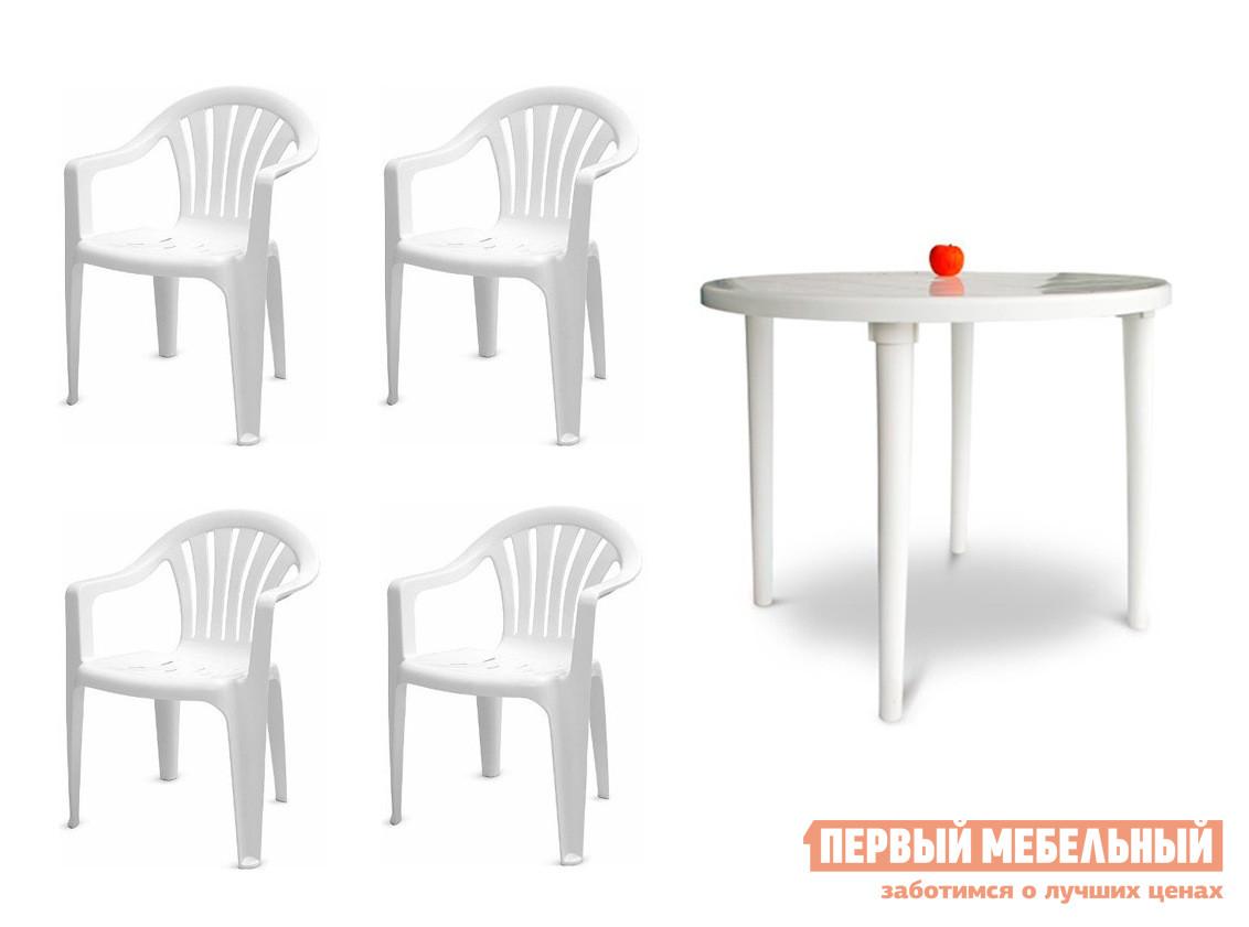 Набор пластиковой мебели Стандарт Пластик Стол круглый, д. 900 мм+Кресло №1 Пальма-1 (560х550х770мм), 4 шт БелыйНаборы пластиковой мебели<br>Габаритные размеры ВхШхГ xx мм. Готовый комплект сэкономит время при выборе и покупке пластиковой мебели.  Мы уже составили для вас лучшие варианты сочетающихся между собой элементов.  В этот набор входит круглый пластиковый стол диаметром 90 см и четыре кресла с подлокотниками. Каждое кресло рассчитано на максимальный вес 120 кг. Размеры элементов:Стол: 710 Х 900 Х 900 мм, вес 5 кг; Кресло: 770 Х 560 Х 550 мм, вес 2. 4 кг. Кресла поставляются в собранном виде.  Стол разобран – для сборки стола необходимо вкрутить ножки в столешницу.<br><br>Цвет: Белый<br>Кол-во упаковок: 5<br>Форма поставки: В собранном виде<br>Срок гарантии: 1 год<br>Тип: На 4 персоны