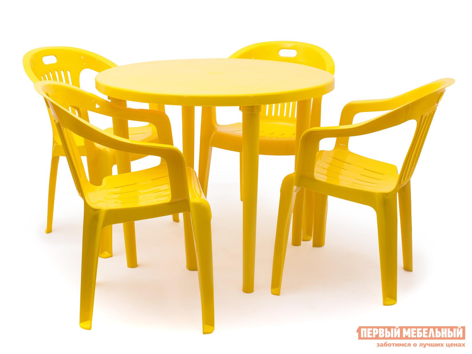 Набор пластиковой мебели Стандарт Пластик Стол круглый, д. 900 мм + Кресло №5 Комфорт-1(540x535x780мм), 4 шт. ЖелтыйНаборы пластиковой мебели<br>Габаритные размеры ВхШхГ xx мм. Готовый комплект сэкономит время при выборе и покупке пластиковой мебели.  Мы уже составили для вас лучшие варианты сочетающихся между собой элементов.  В этот набор входит круглый пластиковый стол диаметром 90 см и четыре кресла с подлокотниками. Каждое кресло рассчитано на максимальный вес 120 кг. Размеры элементов:Стол: 700 Х 900 Х 900 мм, вес 5 кг; Кресло: 780 Х 540 Х 535 мм, вес 2. 4 кг. Кресла поставляются в собранном виде.  Стол разобран – для сборки стола необходимо вкрутить ножки в столешницу.<br><br>Цвет: Желтый<br>Кол-во упаковок: 5<br>Форма поставки: В собранном виде<br>Срок гарантии: 1 год<br>Тип: На 4 персоны