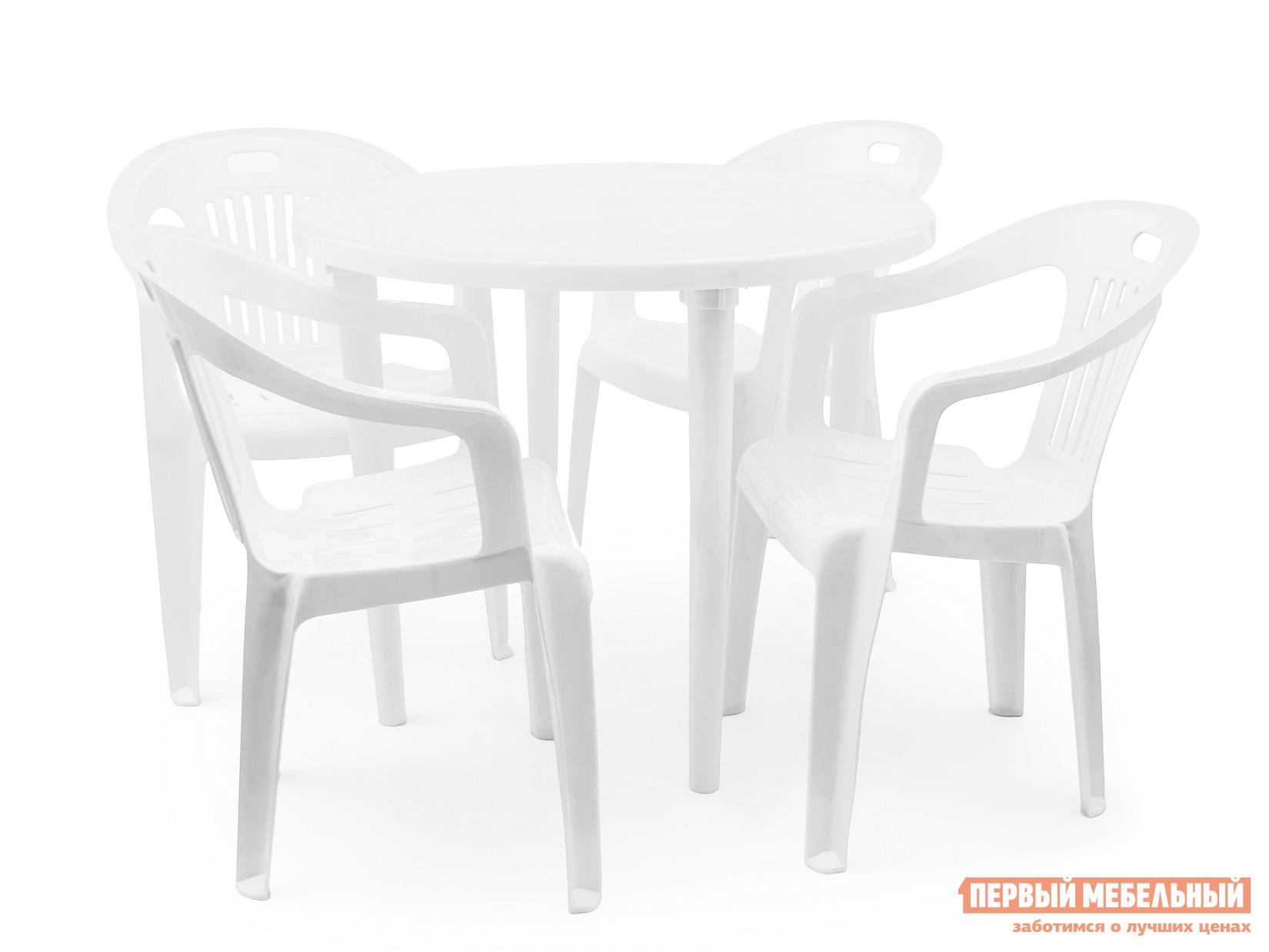 Набор пластиковой мебели Стандарт Пластик Стол круглый, д. 900 мм + Кресло №5 Комфорт-1(540x535x780мм), 4 шт. БелыйНаборы пластиковой мебели<br>Габаритные размеры ВхШхГ xx мм. Готовый комплект сэкономит время при выборе и покупке пластиковой мебели.  Мы уже составили для вас лучшие варианты сочетающихся между собой элементов.  В этот набор входит круглый пластиковый стол диаметром 90 см и четыре кресла с подлокотниками. Каждое кресло рассчитано на максимальный вес 120 кг. Размеры элементов:Стол: 700 Х 900 Х 900 мм, вес 5 кг; Кресло: 780 Х 540 Х 535 мм, вес 2. 4 кг. Кресла поставляются в собранном виде.  Стол разобран – для сборки стола необходимо вкрутить ножки в столешницу.<br><br>Цвет: Белый<br>Кол-во упаковок: 5<br>Форма поставки: В собранном виде<br>Срок гарантии: 1 год<br>Тип: На 4 персоны