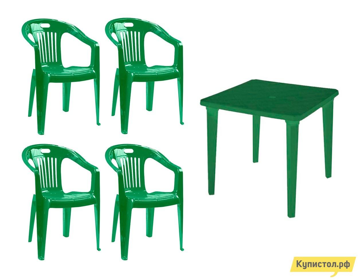 "Набор пластиковой мебели Стандарт Пластик Стол квадратный (800х800х710) + Кресло №5 ""Комфорт-1"" (540x535x780мм), 4 шт. Темно-зеленый от Купистол"