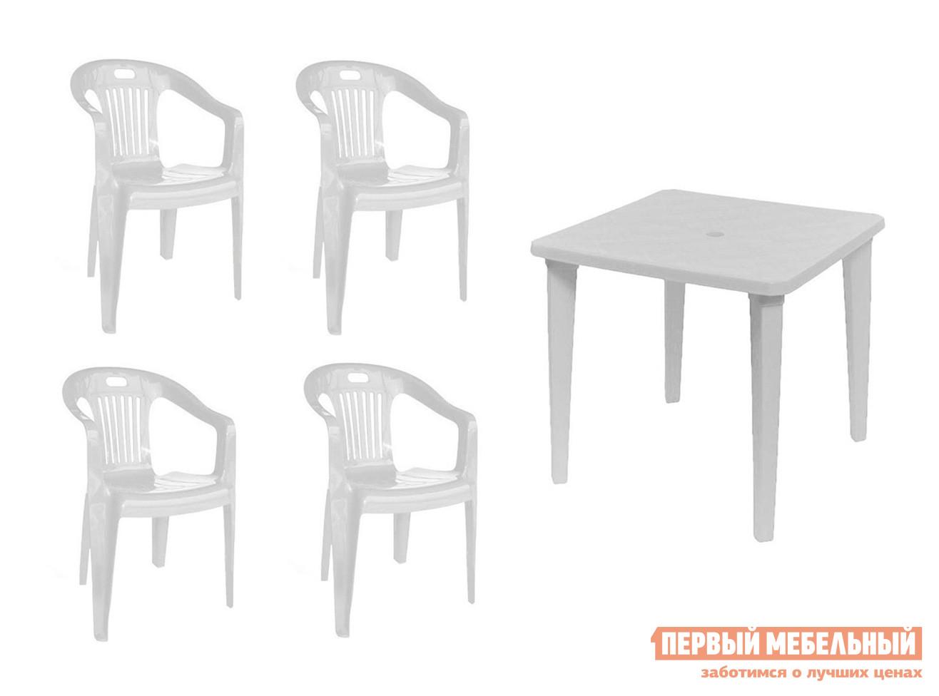 Набор пластиковой мебели Стандарт Пластик Стол квадратный (800х800х710) + Кресло №5 Комфорт-1 (540x535x780мм), 4 шт. БелыйНаборы пластиковой мебели<br>Габаритные размеры ВхШхГ xx мм. Набор пластиковой мебели для организации дачного застолья на свежем воздухе.  Также такая мебель подойдет для уличных кафе. Каждое кресло рассчитано на максимальный вес 120 кг. Размеры элементов:Стол: 710 Х 800 Х 800 мм, вес 5 кг; Кресло: 780 Х 540 Х 535 мм, вес 2. 4 кг. Кресла поставляются в собранном виде.  Стол разобран – для сборки стола необходимо вкрутить ножки в столешницу.<br><br>Цвет: Белый<br>Цвет: Белый<br>Кол-во упаковок: 5<br>Форма поставки: В собранном виде<br>Срок гарантии: 1 год