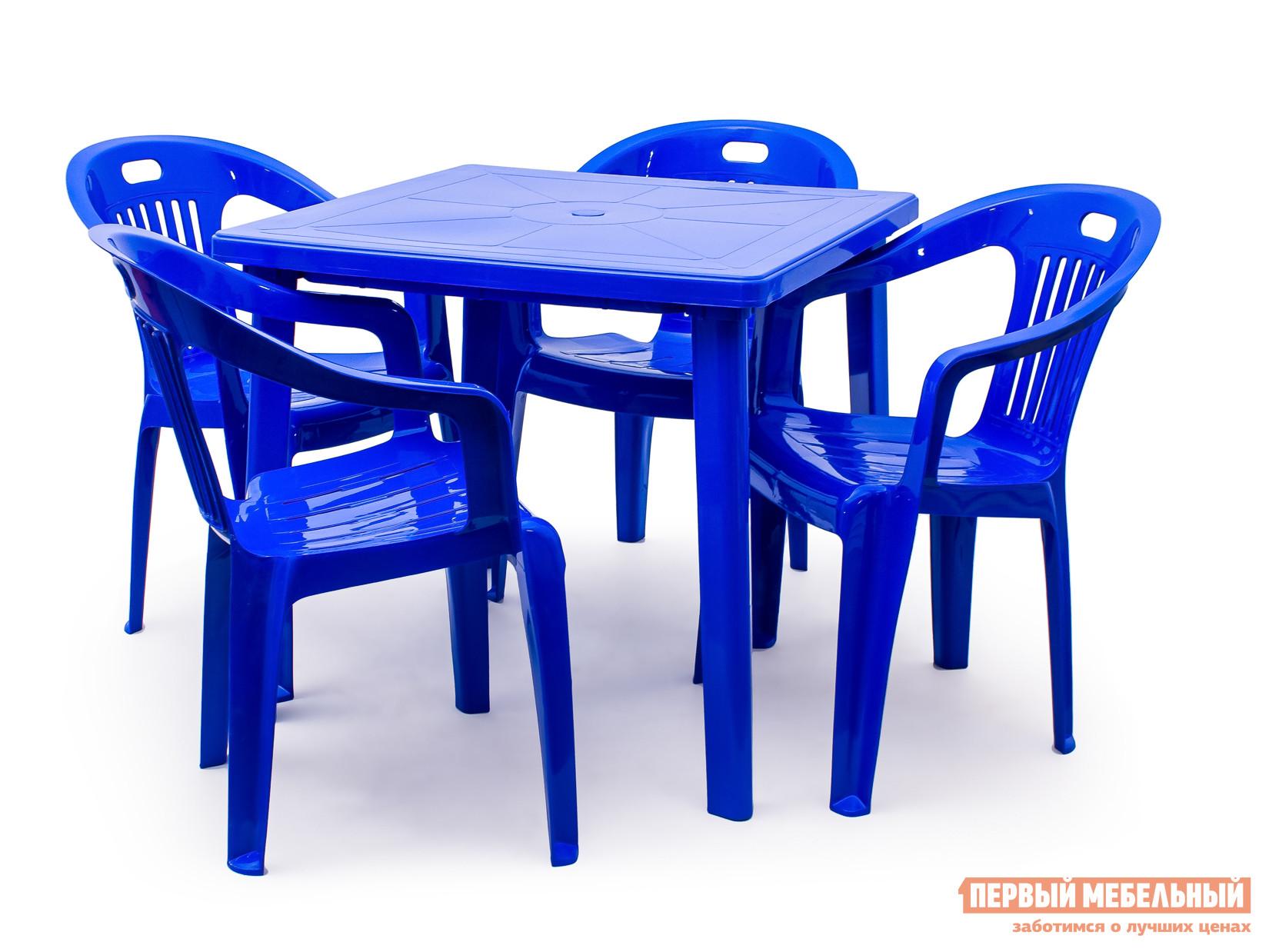 Набор пластиковой мебели Стандарт Пластик Стол квадратный (800х800х710) + Кресло №5 Комфорт-1 (540x535x780мм), 4 шт. СинийНаборы пластиковой мебели<br>Габаритные размеры ВхШхГ xx мм. Набор пластиковой мебели для организации дачного застолья на свежем воздухе.  Также такая мебель подойдет для уличных кафе. Каждое кресло рассчитано на максимальный вес 120 кг. Размеры элементов:Стол: 710 Х 800 Х 800 мм, вес 5 кг; Кресло: 780 Х 540 Х 535 мм, вес 2. 4 кг. Кресла поставляются в собранном виде.  Стол разобран – для сборки стола необходимо вкрутить ножки в столешницу.<br><br>Цвет: Синий<br>Кол-во упаковок: 5<br>Форма поставки: В собранном виде<br>Срок гарантии: 1 год<br>Тип: На 4 персоны