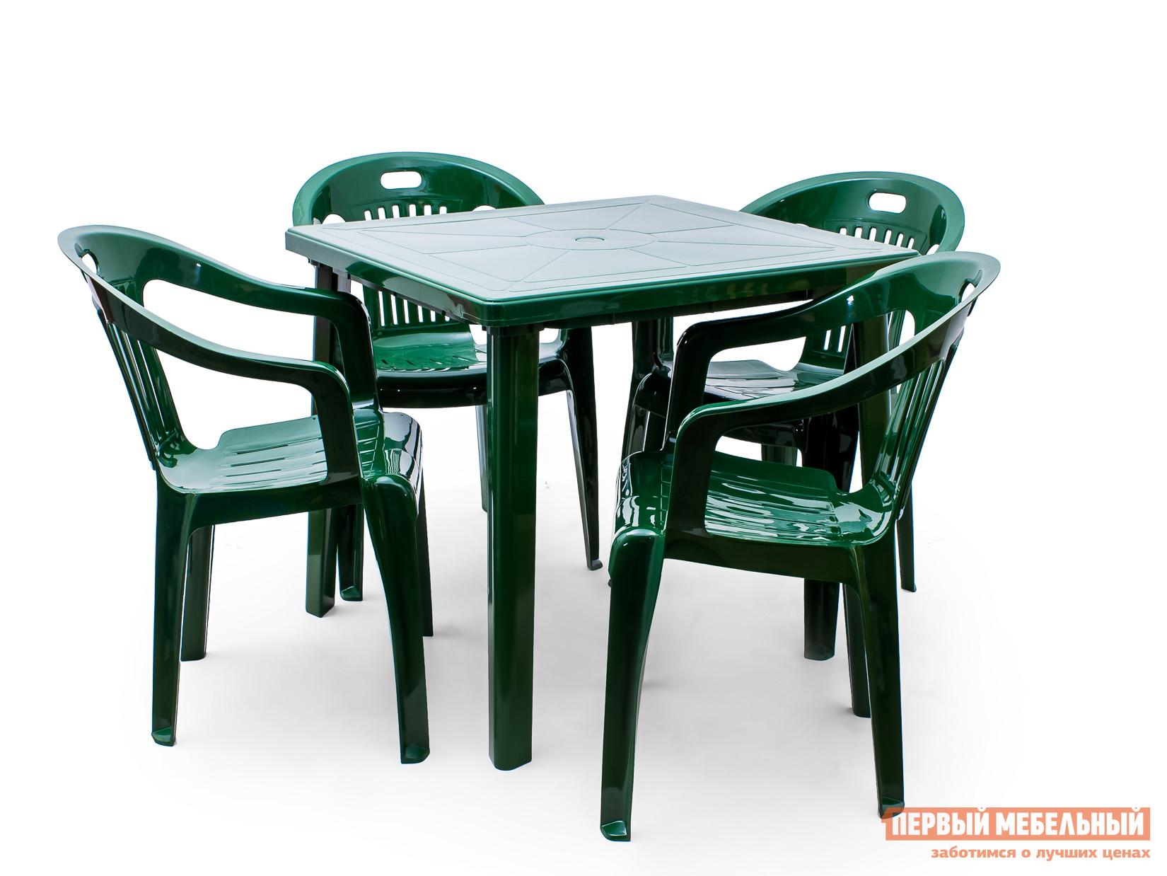 Набор пластиковой мебели Стандарт Пластик Стол квадратный (800х800х710) + Кресло №5 Комфорт-1 (540x535x780мм), 4 шт. Темно-зеленыйНаборы пластиковой мебели<br>Габаритные размеры ВхШхГ xx мм. Набор пластиковой мебели для организации дачного застолья на свежем воздухе.  Также такая мебель подойдет для уличных кафе. Каждое кресло рассчитано на максимальный вес 120 кг. Размеры элементов:Стол: 710 Х 800 Х 800 мм, вес 5 кг; Кресло: 780 Х 540 Х 535 мм, вес 2. 4 кг. Кресла поставляются в собранном виде.  Стол разобран – для сборки стола необходимо вкрутить ножки в столешницу.<br><br>Цвет: Зеленый<br>Кол-во упаковок: 5<br>Форма поставки: В собранном виде<br>Срок гарантии: 1 год<br>Тип: На 4 персоны