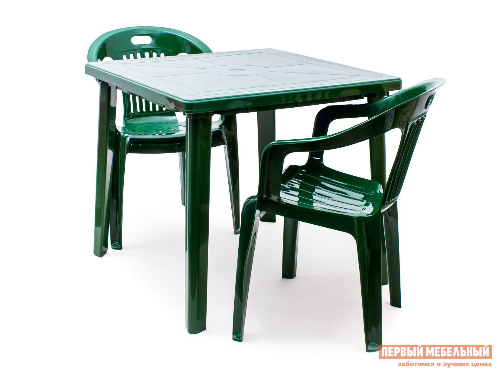 Набор пластиковой мебели Стандарт Пластик Стол квадратный (800х800х710) + Кресло №5 Комфорт-1 (540x535x780мм), 2 шт. Темно-зеленыйНаборы пластиковой мебели<br>Габаритные размеры ВхШхГ xx мм. Стол квадратный 800х800х710 + Кресло №5 Комфорт-1 образуют удобную обеденную группу для отдыха на даче, в летнем кафе или на пляже.  При необходимости можно заказать два дополнительных кресла и увеличить число сидячих мест. Пластиковая мебель отличается простотой в уходе и хранении.  Поэтому ее так часто выбирают в качестве летней мебели как для личного пользования, так и для общественных мест.  Мебель не выцветает, устойчива к жаркому солнцу и дождям.  Только ураганный ветер может причинить неудобства, так как вес мебели незначительный.   Заказать пластиковую мебель сразу с доставкой на дачу или в кафе можно в интернет-магазине «Купистол».<br><br>Цвет: Зеленый<br>Кол-во упаковок: 3<br>Форма поставки: В разобранном виде<br>Срок гарантии: 1 год<br>Тип: На 2 персоны