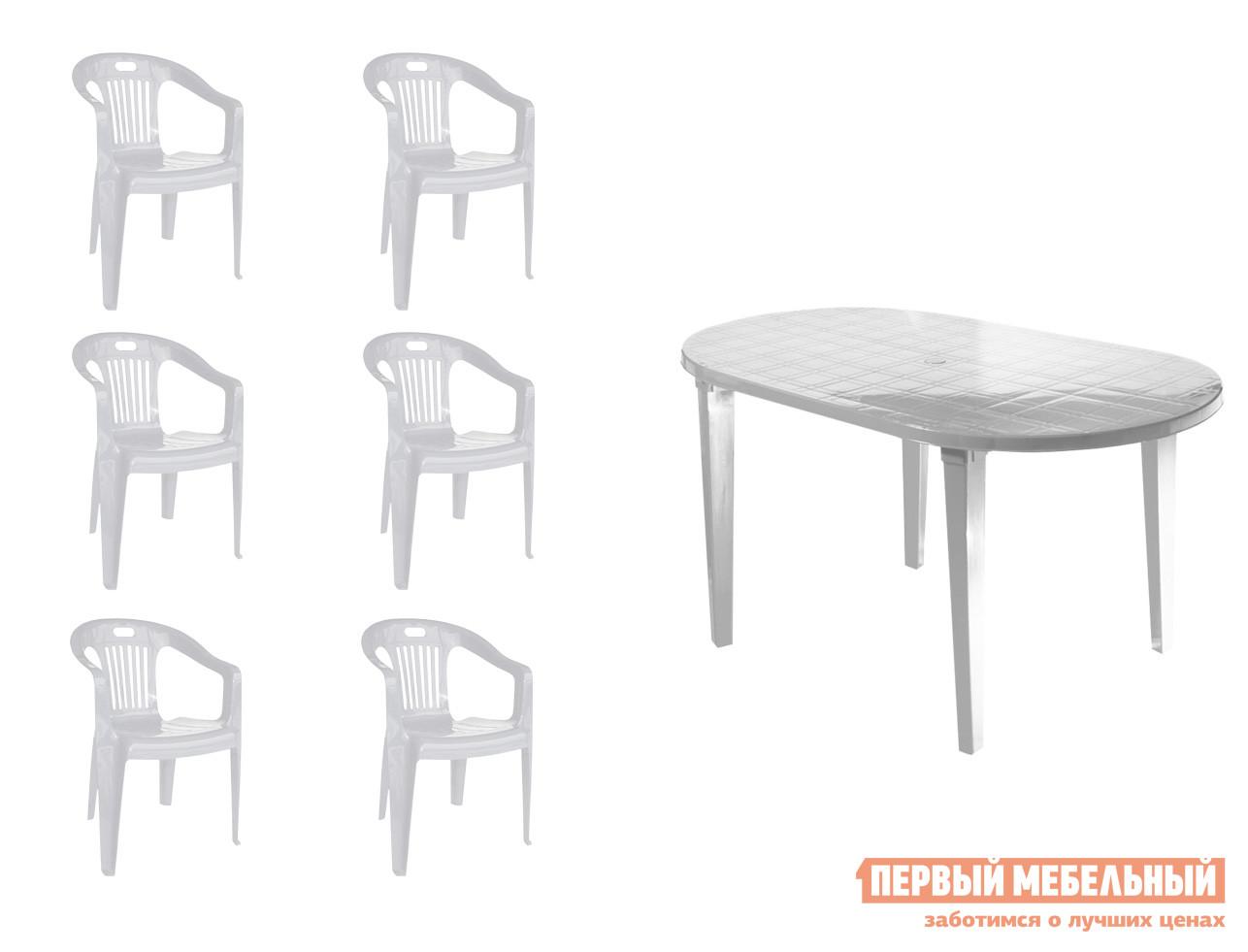 Набор пластиковой мебели Стандарт Пластик Стол овальный (1400х800х710) мм + Кресло №5 Комфорт-1 (540x535x780мм), 6 шт. БелыйНаборы пластиковой мебели<br>Габаритные размеры ВхШхГ xx мм. Набор пластиковой мебели включает в себя вместительный овальный стол и шесть кресел с подлокотниками.  Мебель выполнена из неприхотливого в уходе, легкого, но прочного материала.  Это делает ее идеальной для использования в летних кафе, банкетах на открытом воздухе, а также для дачи. Каждое кресло рассчитано на максимальный вес 120 кг. Размеры элементов:Стол: 710 Х 1400 Х 800 мм, вес 7. 34 кг; Кресло: 780 Х 540 Х 535 мм, вес 2. 4 кг. Кресла поставляются в собранном виде.  Стол разобран – для сборки стола необходимо вкрутить ножки в столешницу.<br><br>Цвет: Белый<br>Цвет: Белый<br>Кол-во упаковок: 7<br>Форма поставки: В собранном виде<br>Срок гарантии: 1 год