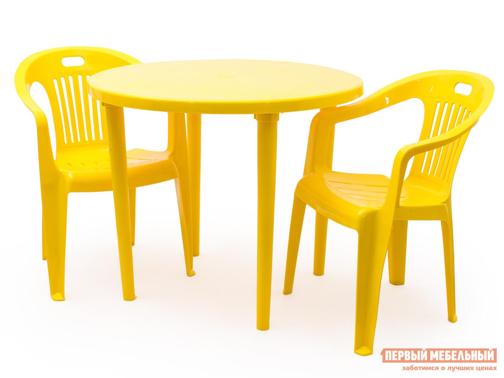 Набор пластиковой мебели Стандарт Пластик Стол круглый, д. 900 мм + Кресло №5 Комфорт-1(540x535x780мм), 2 шт. ЖелтыйНаборы пластиковой мебели<br>Габаритные размеры ВхШхГ xx мм. Свежесть образа комплекта пластиковой мебели Рикул + Комфорт-1 очаровывает и пленит.  Комплект очень функционален и идеально подходит для отдыха двух персон.  Круглый стол диаметром 900 мм имеет съемные ножки, что позволяет его компактно хранить в зимнее время.  Два стула размером (ВхШхГ): 780 х 540 х 535 изготавливаются из цельнолитого пластика и выдерживают нагрузку до 120 кг.  На спинке каждого кресла предусмотрена ручка для удобства транспортировки, а форма каркаса позволяет стопировать стулья друг на друга.<br><br>Цвет: Желтый<br>Кол-во упаковок: 3<br>Форма поставки: В разобранном виде<br>Срок гарантии: 1 год<br>Тип: На 2 персоны