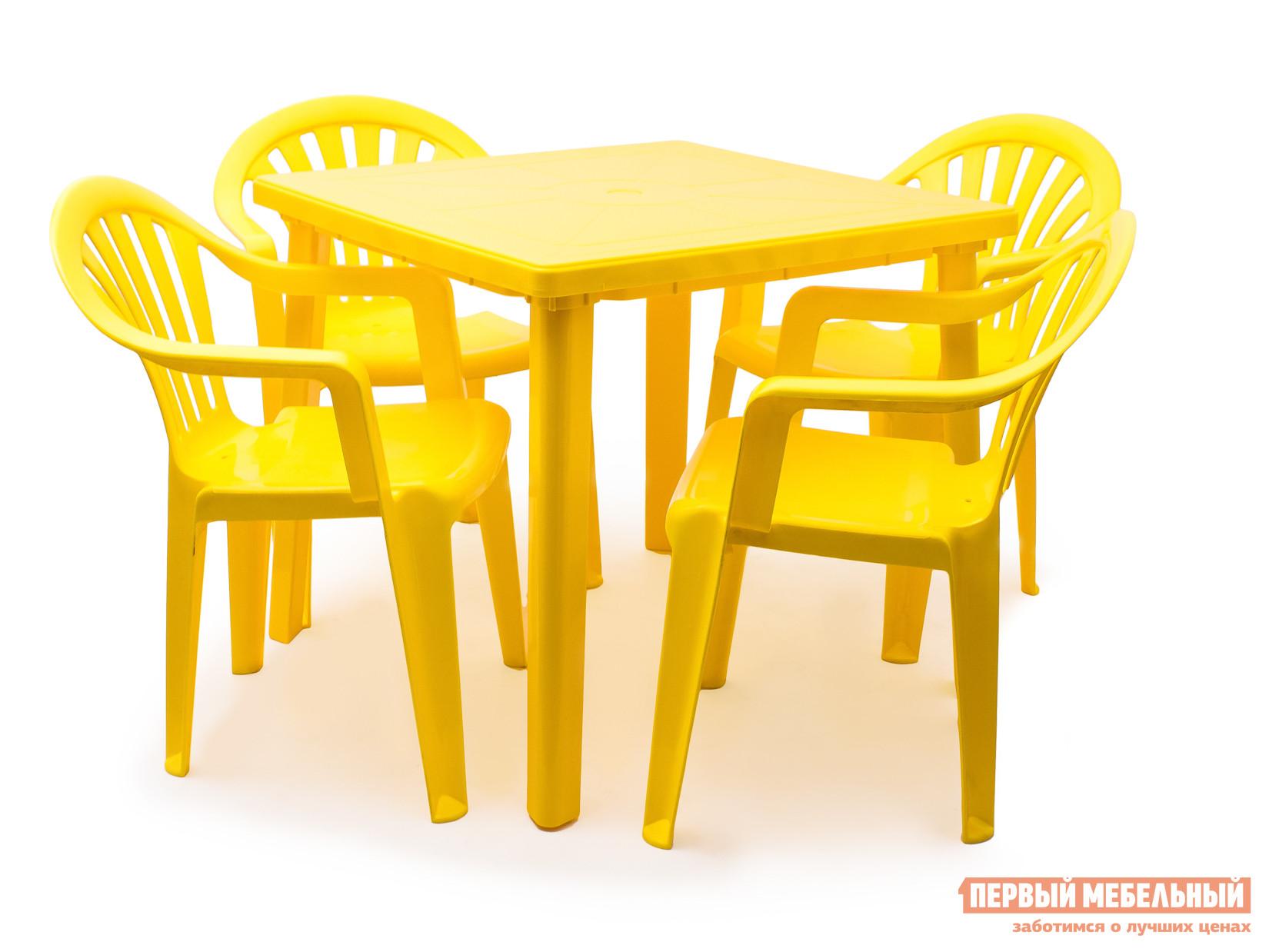 Набор пластиковой мебели Стандарт Пластик Стол квадратный (800х800х710) + Кресло №1 Пальма-1 (560х550х770мм), 4 шт. ЖелтыйНаборы пластиковой мебели<br>Габаритные размеры ВхШхГ xx мм. Набор пластиковой мебели для организации дачного застолья на свежем воздухе.  Также такая мебель подойдет для уличных кафе. Каждое кресло рассчитано на максимальный вес 120 кг. Размеры элементов:Стол: 710 Х 800 Х 800 мм, вес 5 кг; Кресло: 770 Х 560 Х 550 мм, вес 2. 4 кг. Кресла поставляются в собранном виде.  Стол разобран – для сборки стола необходимо вкрутить ножки в столешницу.<br><br>Цвет: Желтый<br>Кол-во упаковок: 5<br>Форма поставки: В собранном виде<br>Срок гарантии: 1 год<br>Тип: На 4 персоны