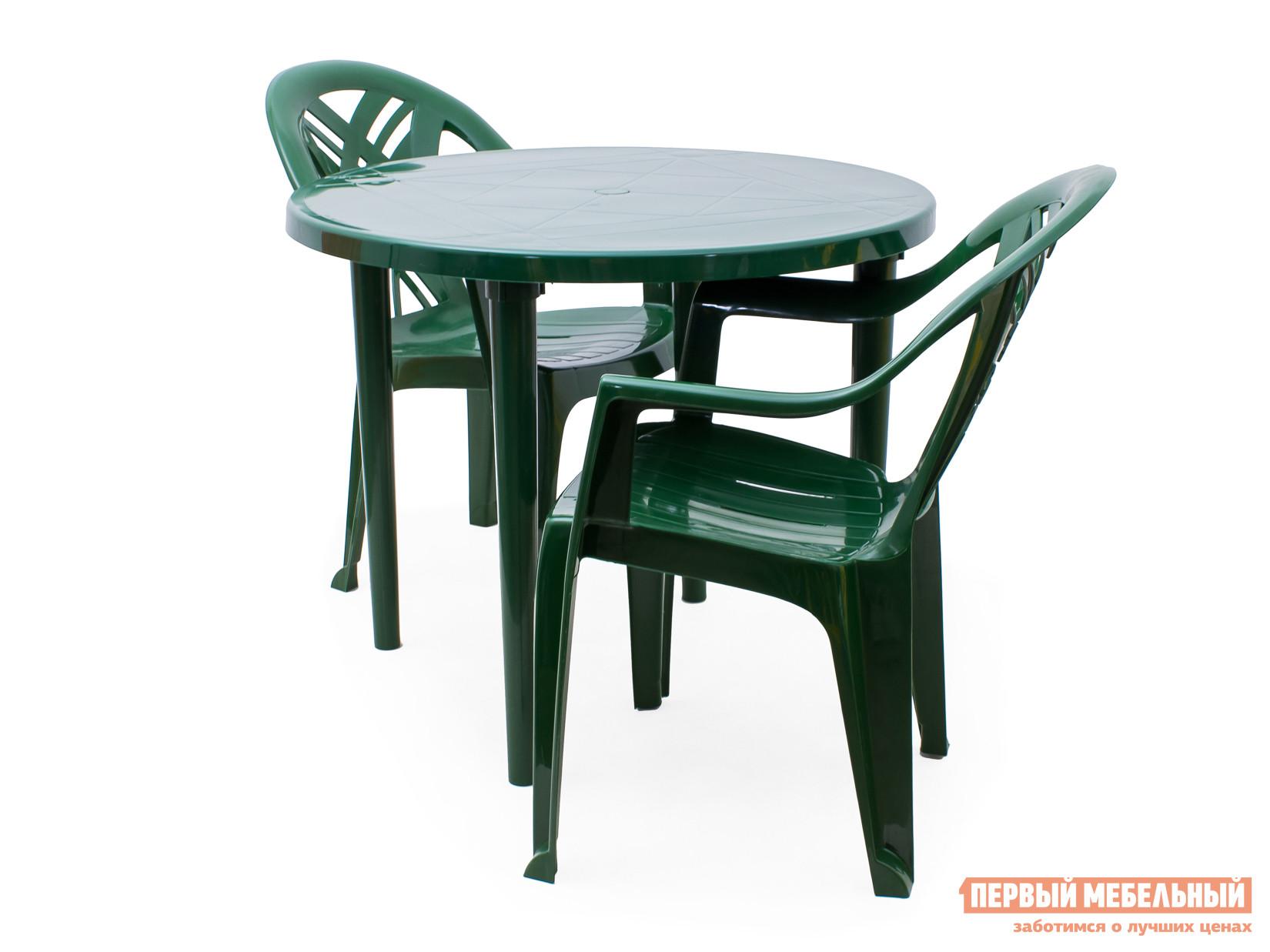 Набор пластиковой мебели Стандарт Пластик Стол круглый, д. 900 мм+Кресло №6 Престиж-2 (660x600x840мм), 2 шт. Темно-зеленыйНаборы пластиковой мебели<br>Габаритные размеры ВхШхГ xx мм. Будь то романтическое свидание, беседа с близкими или отдых на побережье — везде вам пригодится набор пластиковой мебели Рикул + Престиж-2.  Три предмета: стол (ВхД): 710 х 900 мм и пара кресел (ВхШхГ): 840 х 660 х 600 мм сделают отдых комфортным.  Кресла оснащены резной спинкой и подлокотниками, а стол имеет отверстие для установки солнцезащитного зонта. Как известно.  пластиковая мебель весьма неприхотлива к условиям эксплуатации, что позволяет использовать представленный набор на улице весь сезон.<br><br>Цвет: Зеленый<br>Кол-во упаковок: 3<br>Форма поставки: В разобранном виде<br>Срок гарантии: 1 год<br>Тип: На 2 персоны