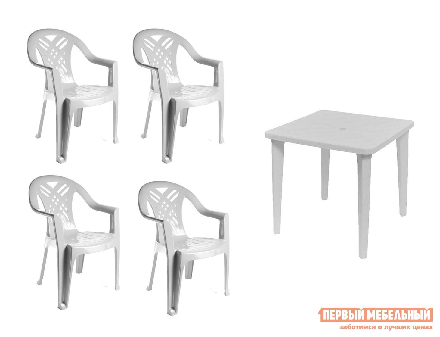 Набор пластиковой мебели Стандарт Пластик Стол квадратный (800х800х710)+Кресло №6 Престиж-2 (660x600x840мм), 4 шт. БелыйНаборы пластиковой мебели<br>Габаритные размеры ВхШхГ xx мм. Набор пластиковой мебели для организации дачного застолья на свежем воздухе.  Также такая мебель подойдет для уличных кафе. Каждое кресло рассчитано на максимальный вес 120 кг. Размеры элементов:Стол: 710 Х 800 Х 800 мм, вес 5 кг; Кресло: 840 Х 660 Х 600 мм, вес 2. 4 кг. Кресла поставляются в собранном виде.  Стол разобран – для сборки стола необходимо вкрутить ножки в столешницу.<br><br>Цвет: Белый<br>Кол-во упаковок: 5<br>Форма поставки: В разобранном виде<br>Срок гарантии: 1 год<br>Тип: На 4 персоны